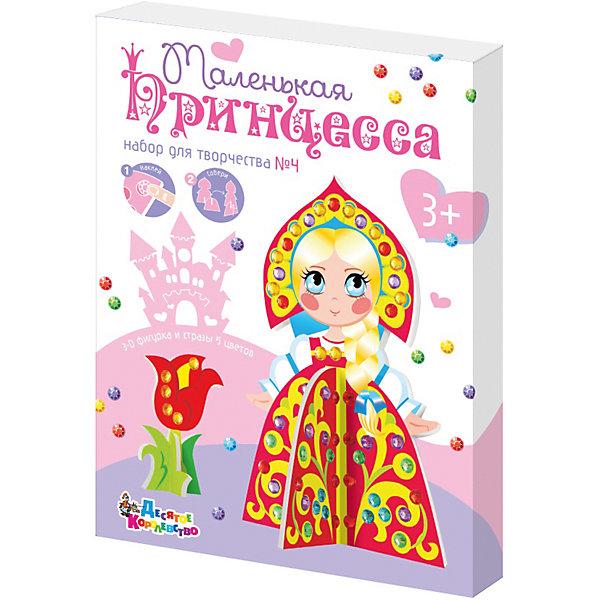 Набор для творчества из страз 3D Принцесса, Десятое королевствоМозаика детская<br>Набор для творчества из страз 3D Принцесса, Десятое королевство<br><br>Характеристики:<br><br>• Возраст: от 7 лет<br>• В комплекте: заготовка из вспененного полимерного материала с изображением принцессы и цветка, стразы<br>• Количество цетов: 5<br>• Размер готовой картинки: 11х11х15см<br><br>Этот набор даст вашему ребенку увлекательно провести время за украшением заготовки яркими цветными стразами. Для удобства - в наборе присутствуют подсказки, как лучше осуществлять приклеивание декоративных элементов. После того, как заготовки будут украшены, можно соединить 3D паззлы в одну фигуру. Работать с набором рекомендуется под присмотром взрослых. Данная игрушка развивает мелкую моторику и усидчивость ребенка.<br><br>Набор для творчества из страз 3D Принцесса, Десятое королевство можно купить в нашем интернет-магазине.<br>Ширина мм: 170; Глубина мм: 230; Высота мм: 25; Вес г: 106; Возраст от месяцев: 84; Возраст до месяцев: 2147483647; Пол: Женский; Возраст: Детский; SKU: 5471671;
