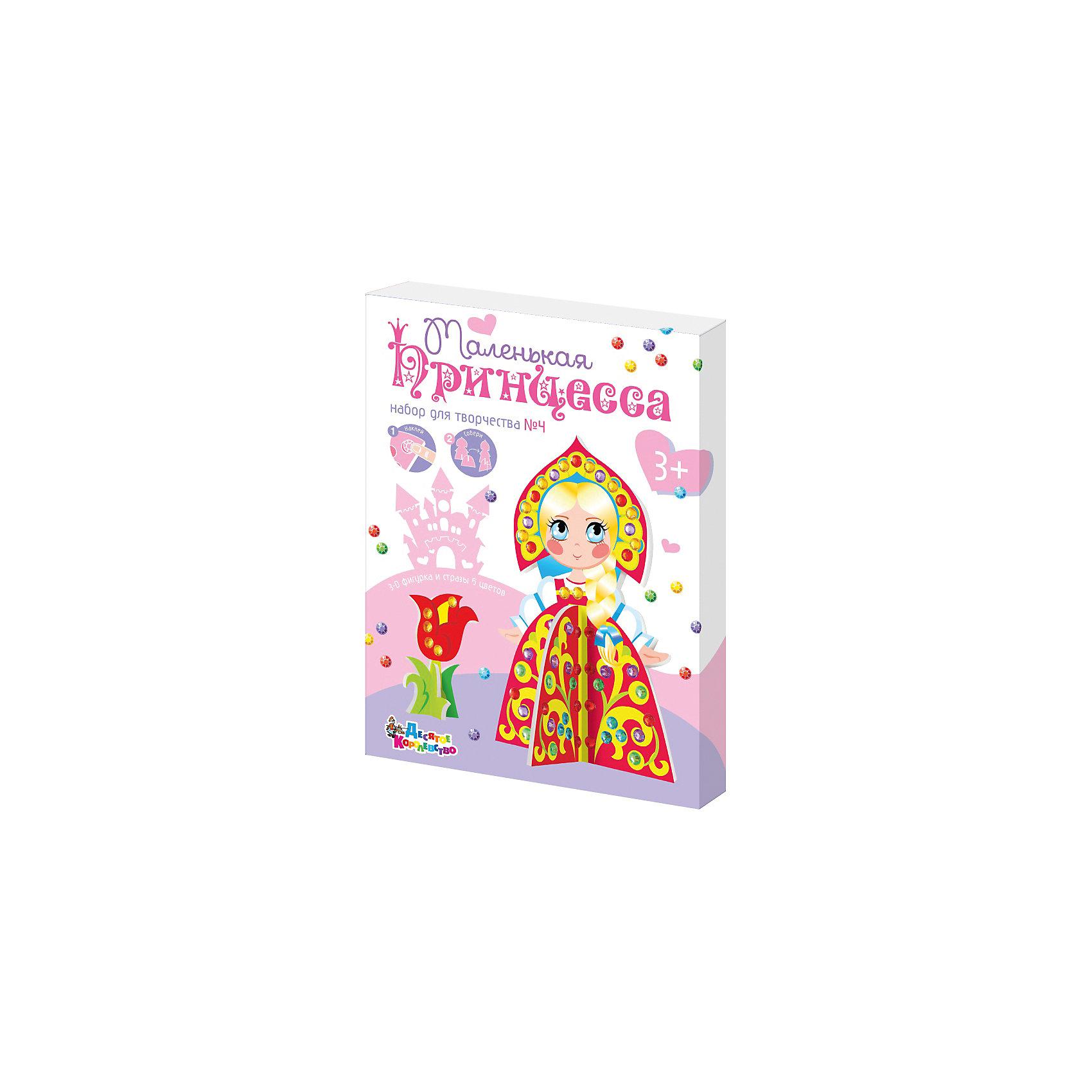 Набор для творчества из страз 3D Принцесса, Десятое королевствоМозаика детская<br>Набор для творчества из страз 3D Принцесса, Десятое королевство<br><br>Характеристики:<br><br>• Возраст: от 7 лет<br>• В комплекте: заготовка из вспененного полимерного материала с изображением принцессы и цветка, стразы<br>• Количество цетов: 5<br>• Размер готовой картинки: 11х11х15см<br><br>Этот набор даст вашему ребенку увлекательно провести время за украшением заготовки яркими цветными стразами. Для удобства - в наборе присутствуют подсказки, как лучше осуществлять приклеивание декоративных элементов. После того, как заготовки будут украшены, можно соединить 3D паззлы в одну фигуру. Работать с набором рекомендуется под присмотром взрослых. Данная игрушка развивает мелкую моторику и усидчивость ребенка.<br><br>Набор для творчества из страз 3D Принцесса, Десятое королевство можно купить в нашем интернет-магазине.<br><br>Ширина мм: 170<br>Глубина мм: 230<br>Высота мм: 25<br>Вес г: 106<br>Возраст от месяцев: 84<br>Возраст до месяцев: 2147483647<br>Пол: Женский<br>Возраст: Детский<br>SKU: 5471671
