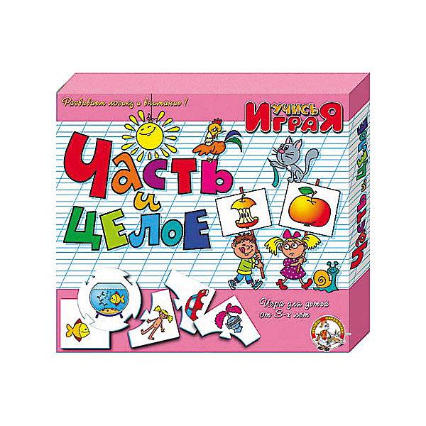 Игра обучающая  Часть и целое, Десятое королевствоПособия для обучения счёту<br>Игра обучающая Часть и целое, Десятое королевство<br><br>Характеристики:<br><br>• Возраст: от 3 лет<br>• Количество игроков: от 1 до 10<br>• В комплекте: 10 карточек заданий, 4 карточки с ответами<br><br>В этой увлекательной обучающей игре могут участвовать одновременно от 1 до 10 детей! В наборе содержатся 10 карточек-заданий, на которых изображены рисунки по теме части и целое. К каждой необходимо найти 4 карточки-ответа, чтобы дополнить их содержание. В процессе игры дети учатся разделять предмет на части и собирать в целом, развивают логическое мышление и память, работают над мелкой моторикой и расширяют свои знания и представления об окружающем мире.<br><br>Игра обучающая Часть и целое, Десятое королевство можно купить в нашем интернет-магазине.<br><br>Ширина мм: 230<br>Глубина мм: 200<br>Высота мм: 35<br>Вес г: 240<br>Возраст от месяцев: 84<br>Возраст до месяцев: 2147483647<br>Пол: Унисекс<br>Возраст: Детский<br>SKU: 5471674