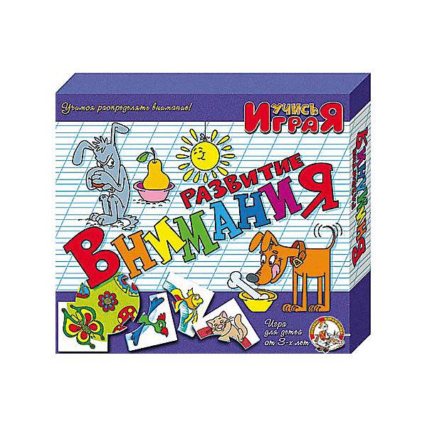 Игра обучающая  Развитие внимания, Десятое королевствоОкружающий мир<br>Игра обучающая Развитие внимания, Десятое королевство<br><br>Характеристики:<br><br>• Возраст: от 3 лет<br>• Количество игроков: от 1 до 10<br>• В комплекте: 10 карточек заданий, 4 карточки с ответами<br><br>В этой увлекательной обучающей игре могут участвовать одновременно от 1 до 10 детей! В наборе содержатся 10 карточек-заданий, на которых изображены рисунки по теме «внимание». К каждой необходимо найти 4 карточки-ответа, чтобы дополнить их содержание. В процессе игры дети учатся правильно реагировать на какие-либо ситуации, узнают что такое спереди, сзади, в, от, к и из, развивают логическое мышление и память, работают над мелкой моторикой и расширяют свои знания и представления об окружающем мире.<br><br>Игра обучающая Развитие внимания, Десятое королевство можно купить в нашем интернет-магазине.<br>Ширина мм: 200; Глубина мм: 175; Высота мм: 35; Вес г: 240; Возраст от месяцев: 84; Возраст до месяцев: 2147483647; Пол: Унисекс; Возраст: Детский; SKU: 5471675;