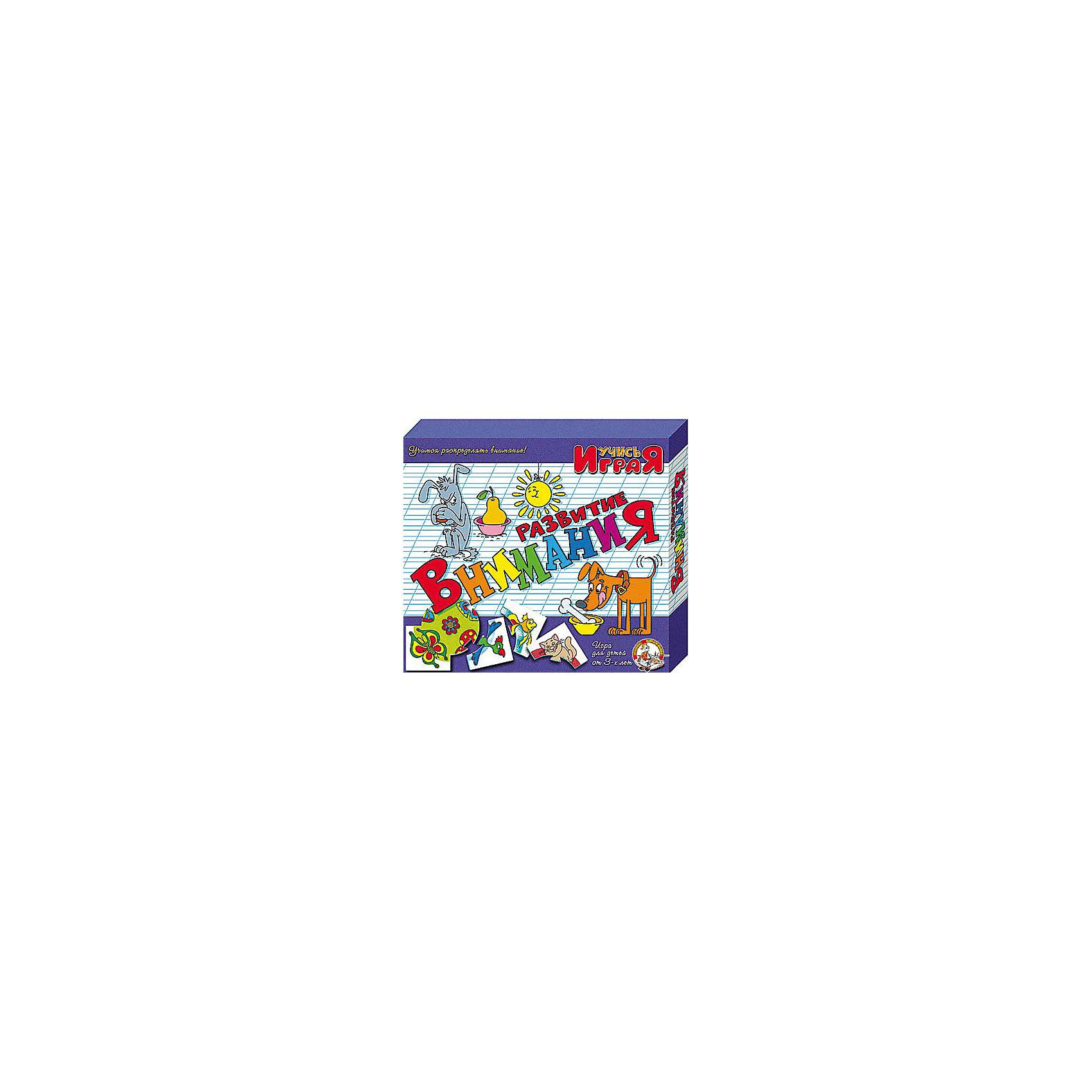 Игра обучающая  Развитие внимания, Десятое королевствоОкружающий мир<br>Игра обучающая Развитие внимания, Десятое королевство<br><br>Характеристики:<br><br>• Возраст: от 3 лет<br>• Количество игроков: от 1 до 10<br>• В комплекте: 10 карточек заданий, 4 карточки с ответами<br><br>В этой увлекательной обучающей игре могут участвовать одновременно от 1 до 10 детей! В наборе содержатся 10 карточек-заданий, на которых изображены рисунки по теме «внимание». К каждой необходимо найти 4 карточки-ответа, чтобы дополнить их содержание. В процессе игры дети учатся правильно реагировать на какие-либо ситуации, узнают что такое спереди, сзади, в, от, к и из, развивают логическое мышление и память, работают над мелкой моторикой и расширяют свои знания и представления об окружающем мире.<br><br>Игра обучающая Развитие внимания, Десятое королевство можно купить в нашем интернет-магазине.<br><br>Ширина мм: 200<br>Глубина мм: 175<br>Высота мм: 35<br>Вес г: 240<br>Возраст от месяцев: 84<br>Возраст до месяцев: 2147483647<br>Пол: Унисекс<br>Возраст: Детский<br>SKU: 5471675