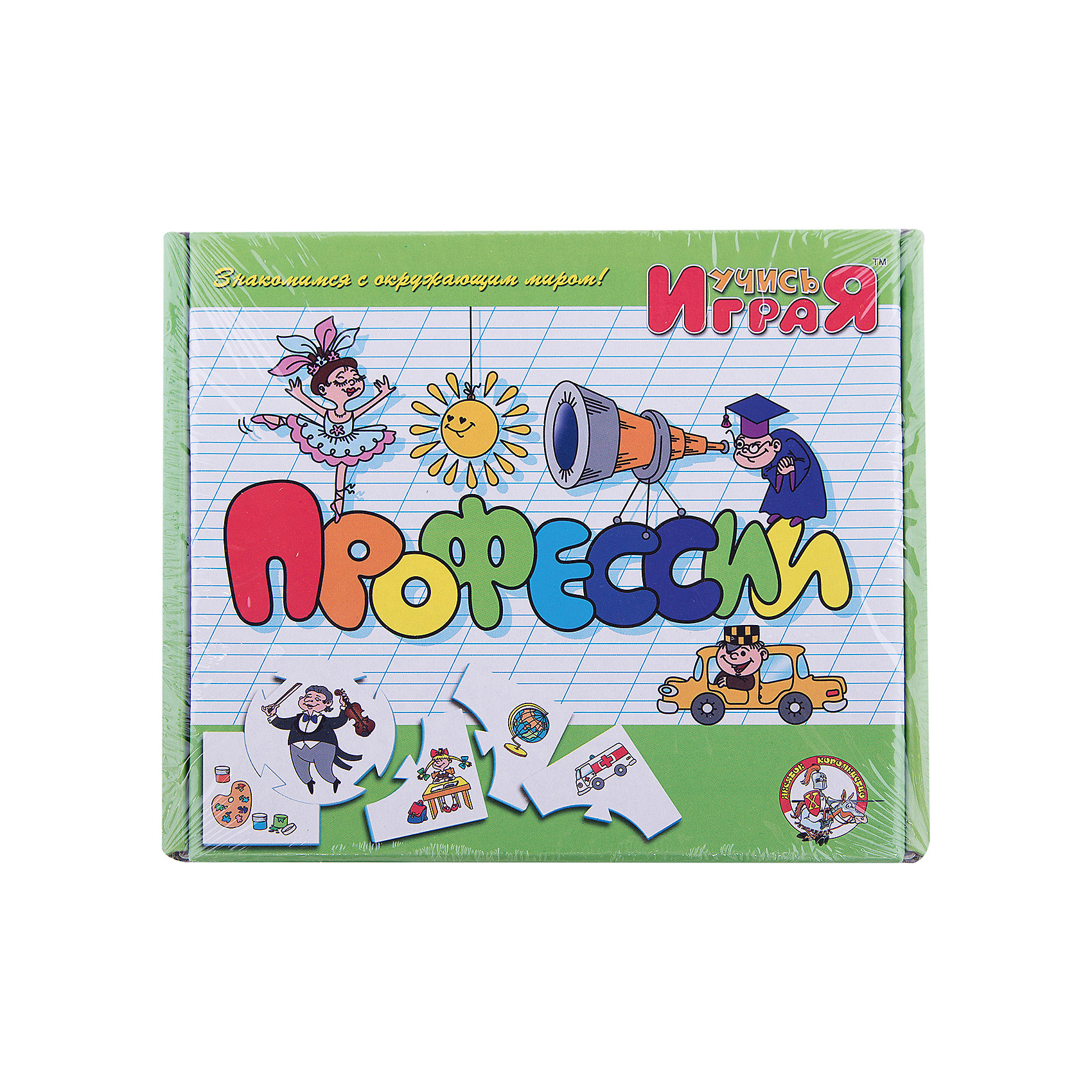 Игра обучающая  Професии, Десятое королевствоОбучающие карточки<br>Игра обучающая Професии, Десятое королевство<br><br>Характеристики:<br><br>• Возраст: от 3 лет<br>• Количество игроков: от 1 до 10<br>• В комплекте: 10 карточек заданий, 4 карточки с ответами<br><br>В этой увлекательной обучающей игре могут участвовать одновременно от 1 до 10 детей! В наборе содержатся 10 карточек-заданий, на которых изображены рисунки по теме профессии. К каждой необходимо найти 4 карточки-ответа, чтобы дополнить их содержание. В процессе игры дети узнают какие бывают профессии, работают над мелкой моторикой и расширяют свои знания и представления об окружающем мире.<br><br>Игра обучающая Професии, Десятое королевство можно купить в нашем интернет-магазине.<br><br>Ширина мм: 230<br>Глубина мм: 200<br>Высота мм: 35<br>Вес г: 240<br>Возраст от месяцев: 84<br>Возраст до месяцев: 2147483647<br>Пол: Унисекс<br>Возраст: Детский<br>SKU: 5471679