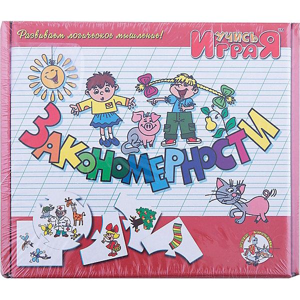 Игра обучающая  Закономерности, Десятое королевствоОбучающие игры для дошкольников<br>Игра обучающая Закономерности, Десятое королевство<br><br>Характеристики:<br><br>• Возраст: от 3 лет<br>• Количество игроков: от 1 до 10<br>• В комплекте: 10 карточек заданий, 4 карточки с ответами<br><br>В этой увлекательной обучающей игре могут участвовать одновременно от 1 до 10 детей! В наборе содержатся 10 карточек-заданий, на которых изображены рисунки по теме «закономерности». К каждой необходимо найти 4 карточки-ответа, чтобы дополнить их содержание. В процессе игры дети исследуют закономерности и логические цепочки, работают над мелкой моторикой и расширяют свои знания и представления об окружающем мире.<br><br>Игра обучающая Закономерности, Десятое королевство можно купить в нашем интернет-магазине.<br><br>Ширина мм: 230<br>Глубина мм: 200<br>Высота мм: 35<br>Вес г: 240<br>Возраст от месяцев: 84<br>Возраст до месяцев: 2147483647<br>Пол: Унисекс<br>Возраст: Детский<br>SKU: 5471680