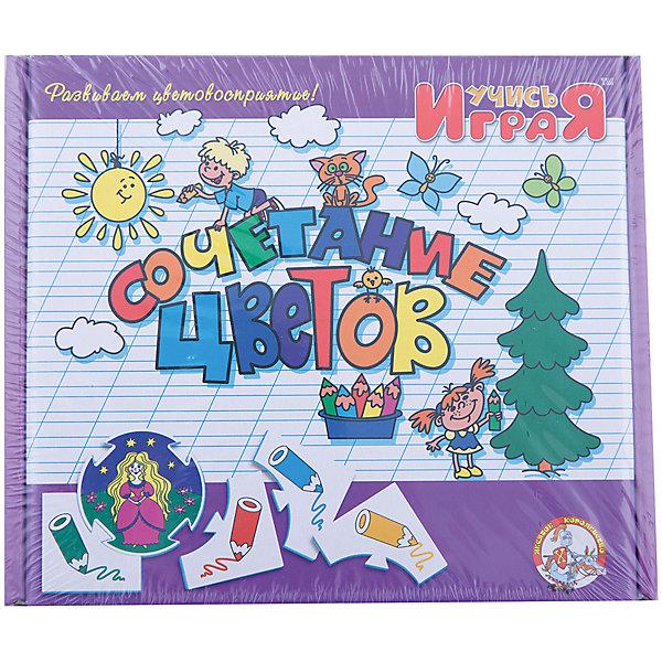 Игра обучающая  Сочетания цветов, Десятое королевствоИзучаем цвета и формы<br>Игра обучающая Сочетания цветов, Десятое королевство<br><br>Характеристики:<br><br>• Возраст: от 3 лет<br>• Количество игроков: от 1 до 10<br>• В комплекте: 10 карточек заданий, 4 карточки с ответами<br><br>В этой увлекательной обучающей игре могут участвовать одновременно от 1 до 10 детей! В наборе содержатся 10 карточек-заданий, на которых изображены рисунки по теме «цвета». К каждой необходимо найти 4 карточки-ответа, чтобы дополнить их содержание. В процессе игры дети учат сопоставлять цвета, работают над мелкой моторикой и расширяют свои знания и представления об окружающем мире.<br><br>Игра обучающая Сочетания цветов, Десятое королевство можно купить в нашем интернет-магазине.<br><br>Ширина мм: 230<br>Глубина мм: 200<br>Высота мм: 35<br>Вес г: 230<br>Возраст от месяцев: 84<br>Возраст до месяцев: 2147483647<br>Пол: Унисекс<br>Возраст: Детский<br>SKU: 5471687