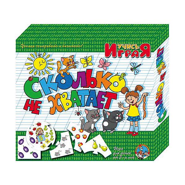 Игра обучающая  Сколько не хватает, Десятое королевствоОкружающий мир<br>Игра обучающая Сколько не хватает, Десятое королевство<br><br>Характеристики:<br><br>• Возраст: от 3 лет<br>• Количество игроков: от 1 до 10<br>• В комплекте: 10 карточек заданий, 4 карточки с ответами<br><br>В этой увлекательной обучающей игре могут участвовать одновременно от 1 до 10 детей! В наборе содержатся 10 карточек-заданий, на которых изображены рисунки. К каждой необходимо найти 4 карточки-ответа, чтобы дополнить их содержание. В процессе игры дети работают над мелкой моторикой и расширяют свои знания и представления об окружающем мире.<br><br>Игра обучающая Сколько не хватает, Десятое королевство можно купить в нашем интернет-магазине.<br>Ширина мм: 230; Глубина мм: 200; Высота мм: 35; Вес г: 240; Возраст от месяцев: 84; Возраст до месяцев: 2147483647; Пол: Унисекс; Возраст: Детский; SKU: 5471692;