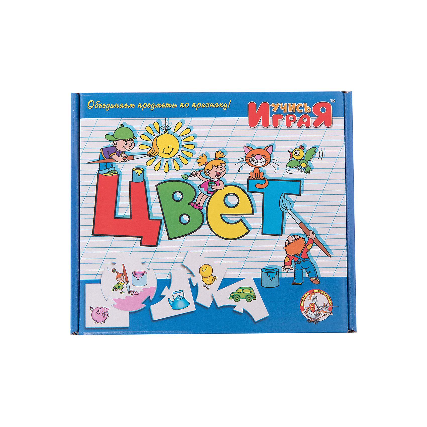Игра обучающая  Цвет, Десятое королевствоИзучаем цвета и формы<br>Игра обучающая Цвет, Десятое королевство<br><br>Характеристики:<br><br>• Возраст: от 3 лет<br>• Количество игроков: от 1 до 10<br>• В комплекте: 10 карточек заданий, 4 карточки с ответами<br><br>В этой увлекательной обучающей игре могут участвовать одновременно от 1 до 10 детей! В наборе содержатся 10 карточек-заданий, на которых изображены рисунки. К каждой необходимо найти 4 карточки-ответа, чтобы дополнить их содержание. В процессе игры дети работают над мелкой моторикой и расширяют свои знания и представления об окружающем мире.<br><br>Игра обучающая Цвет, Десятое королевство можно купить в нашем интернет-магазине.<br><br>Ширина мм: 230<br>Глубина мм: 200<br>Высота мм: 35<br>Вес г: 240<br>Возраст от месяцев: 84<br>Возраст до месяцев: 2147483647<br>Пол: Унисекс<br>Возраст: Детский<br>SKU: 5471694