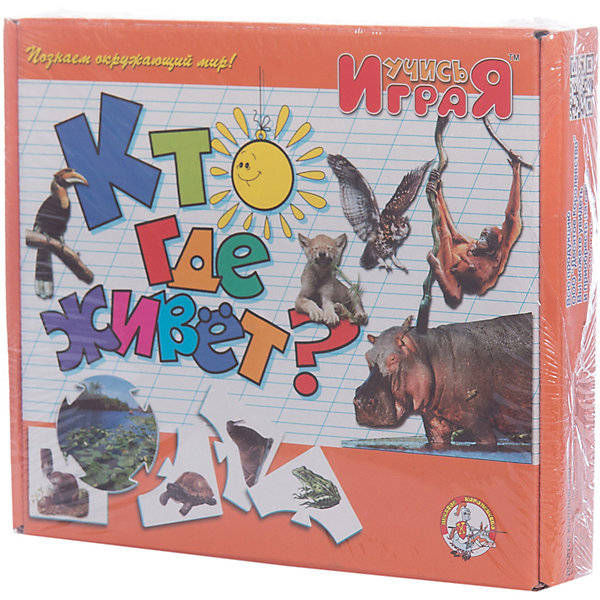 Игра обучающая  Кто где живет, Десятое королевствоОбучающие карточки<br>Игра обучающая Кто где живет, Десятое королевство<br><br>Характеристики:<br><br>• Возраст: от 3 лет<br>• Количество игроков: от 1 до 10<br>• В комплекте: 10 карточек заданий, 4 карточки с ответами<br><br>В этой увлекательной обучающей игре могут участвовать одновременно от 1 до 10 детей! В наборе содержатся 10 карточек-заданий, на которых изображены рисунки. К каждой необходимо найти 4 карточки-ответа, чтобы дополнить их содержание. В процессе игры дети работают над мелкой моторикой и расширяют свои знания и представления об окружающем мире.<br><br>Игра обучающая Кто где живет, Десятое королевство можно купить в нашем интернет-магазине.<br>Ширина мм: 230; Глубина мм: 200; Высота мм: 35; Вес г: 240; Возраст от месяцев: 84; Возраст до месяцев: 2147483647; Пол: Унисекс; Возраст: Детский; SKU: 5471695;