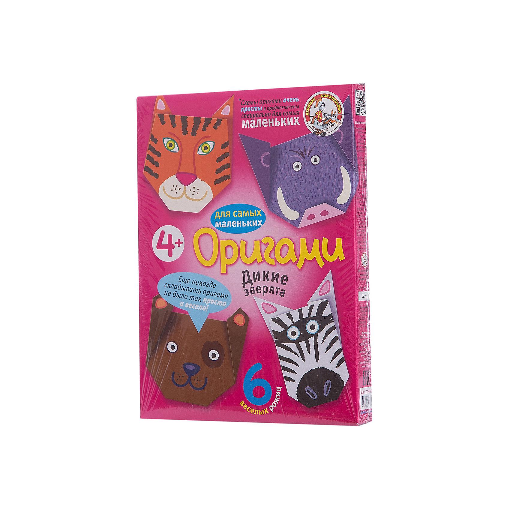 Оригами Дикие зверята, Десятое королевствоОригами Дикие зверята, Десятое королевство<br><br>Характеристики:<br><br>• Возраст: от 4 лет<br>• В комплекте: 6 листов для оригами, схемы<br>• Материал: бумага<br><br>Этот набор даст вашему ребенку приобщиться к японскому искусству оригами - складыванию различных фигурок из бумаги. В данном наборе содержатся 6 плотных листов, на которые нанесен специальный рисунок, сложив лист по которому, ребенок в итоге получит объемную мордочку животного. Схемы очень просты для понимания и с ними справится даже малыш.<br><br>Оригами Дикие зверята, Десятое королевство можно купить в нашем интернет-магазине.<br><br>Ширина мм: 170<br>Глубина мм: 230<br>Высота мм: 25<br>Вес г: 96<br>Возраст от месяцев: 84<br>Возраст до месяцев: 2147483647<br>Пол: Унисекс<br>Возраст: Детский<br>SKU: 5471700