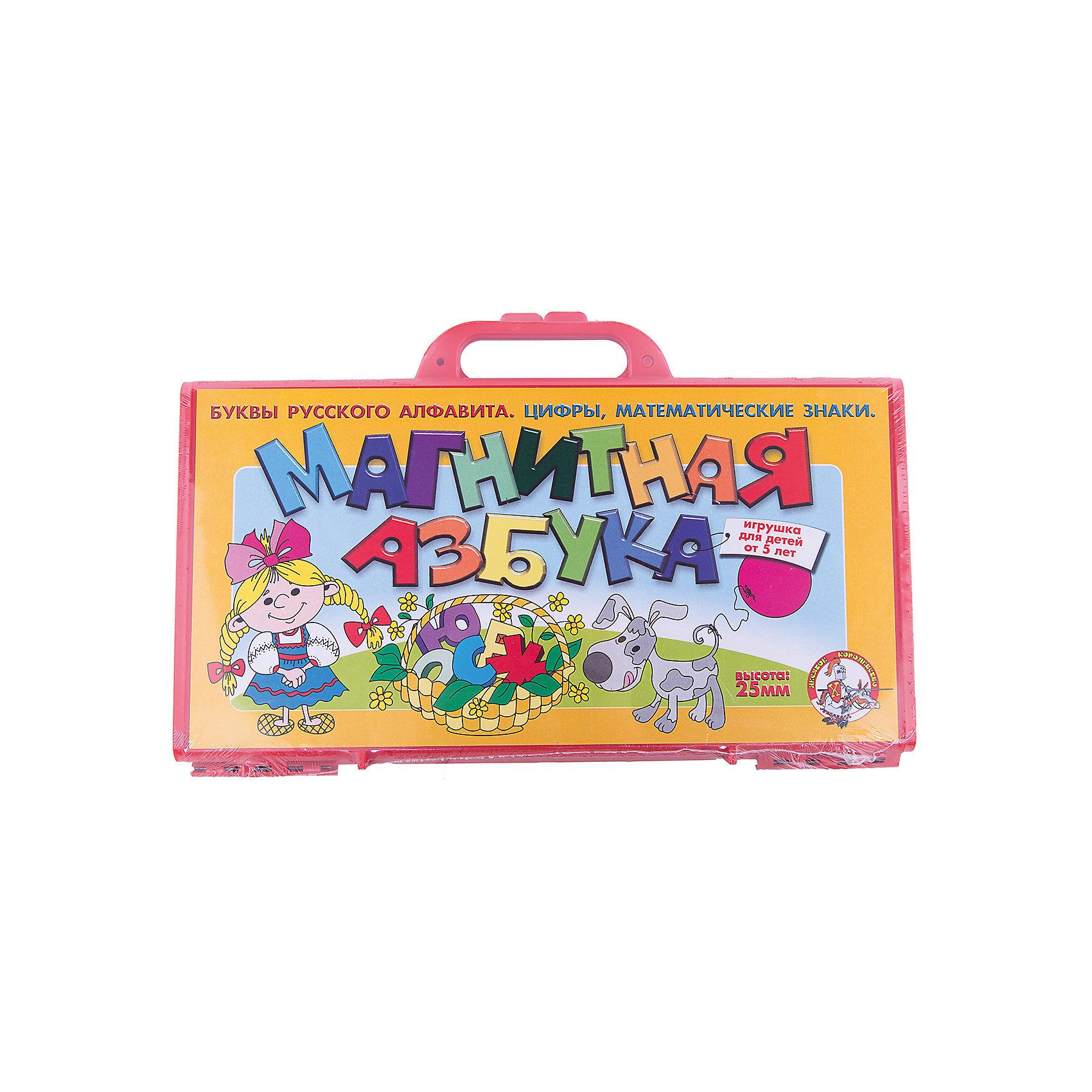 Магнитная Азбука в чемодане, Десятое королевствоИгры для дошкольников<br>Магнитная Азбука в чемодане, Десятое королевство<br><br>Характеристики:<br><br>• В комплекте: пластиковый чемодан, металлическая доска-экран, магнитные вкладыши, буквы и цифры<br>• Размер букв и цифр: 25мм<br>• Количество букв и цифр: 79 шт<br>• Размер чемодана: 39х25,5х3 см<br><br>Этот набор будет служить удобным и наглядным пособием для детей, изучающих буквы и основы счета. На магнитной доске удобно закреплять содержащиеся в наборе объемные буквы и цифры (высотой 25 мм). Пользуясь набором можно закреплять знания по русскому языку и решать примеры на сложение-вычитание. Весь набор хранится в удобном чемодане и легок в транспортировке.<br><br>Магнитная Азбука в чемодане, Десятое королевство можно купить в нашем интернет-магазине.<br><br>Ширина мм: 380<br>Глубина мм: 240<br>Высота мм: 30<br>Вес г: 910<br>Возраст от месяцев: 60<br>Возраст до месяцев: 84<br>Пол: Унисекс<br>Возраст: Детский<br>SKU: 5471702