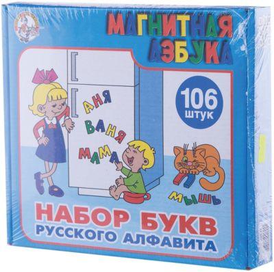 Набор букв русского алфавита на магните, Десятое королевство фото-1