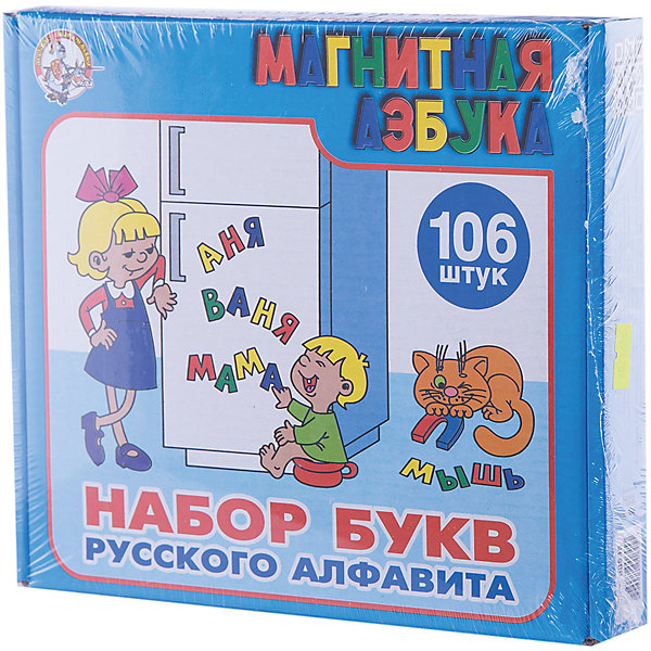 Набор букв русского алфавита на магните, Десятое королевствоАзбуки<br>Набор букв русского алфавита на магните, Десятое королевство<br><br>Характеристики:<br><br>• Возраст: от 5 лет<br>• Размер букв: 35мм<br>• В наборе: 106 элементов<br><br>Этот набор будет служить удобным и наглядным пособием для детей, изучающих буквы и основы счета. Если у вас нет Магнитной азбуки, то закреплять содержащиеся в наборе объемные буквы (высотой 35 мм) можно на холодильнике или иной металлической поверхности. Пользуясь набором можно закреплять знания по русскому языку и учиться читать. В наборе содержатся 106 элементов.<br><br>Набор букв русского алфавита на магните, Десятое королевство можно купить в нашем интернет-магазине.<br><br>Ширина мм: 230<br>Глубина мм: 200<br>Высота мм: 35<br>Вес г: 438<br>Возраст от месяцев: 36<br>Возраст до месяцев: 60<br>Пол: Унисекс<br>Возраст: Детский<br>SKU: 5471704