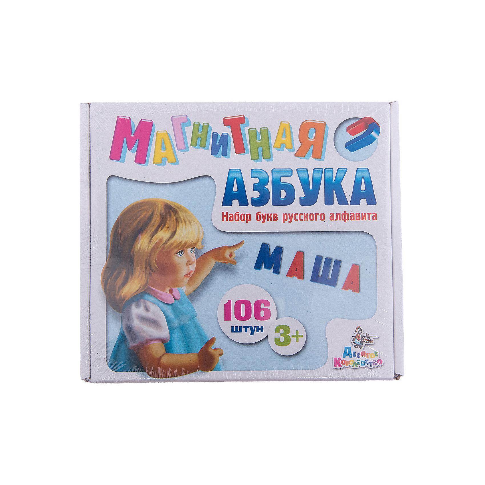 Магнитная Азбука , Десятое королевствоРазвивающие игры<br>Магнитная Азбука , Десятое королевство<br><br>Характеристики:<br><br>• Возраст: от 5 лет<br>• Размер букв/цифр: 35мм<br>• В наборе: 106 элементов<br><br>Этот набор будет служить удобным и наглядным пособием для детей, изучающих буквы и основы счета. Если у вас нет Магнитной азбуки, то закреплять содержащиеся в наборе объемные знаки можно на холодильнике или иной металлической поверхности. Пользуясь набором можно закреплять знания по русскому языку и учиться читать и писать.<br><br>Магнитная Азбука , Десятое королевство можно купить в нашем интернет-магазине.<br><br>Ширина мм: 230<br>Глубина мм: 200<br>Высота мм: 35<br>Вес г: 438<br>Возраст от месяцев: 36<br>Возраст до месяцев: 60<br>Пол: Унисекс<br>Возраст: Детский<br>SKU: 5471711