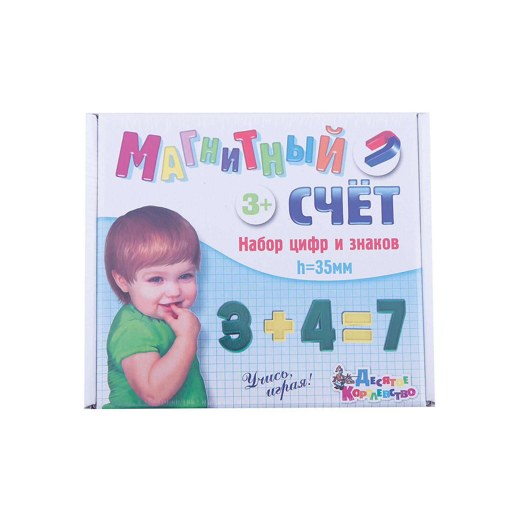 Магнитный Счет, Десятое королевствоПособия для обучения счёту<br>Магнитный Счет, Десятое королевство<br><br>Характеристики:<br><br>• Возраст: от 5 лет<br>• Размер букв/цифр: 35мм<br>• В наборе: 52 элементов<br><br>Этот набор будет служить удобным и наглядным пособием для детей, изучающих буквы и основы счета. Если у вас нет Магнитной азбуки, то закреплять содержащиеся в наборе объемные знаки и цифры можно на холодильнике или иной металлической поверхности. Пользуясь набором можно закреплять знания по математике или учиться считать.<br><br>Магнитный Счет, Десятое королевство можно купить в нашем интернет-магазине.<br><br>Ширина мм: 200<br>Глубина мм: 175<br>Высота мм: 35<br>Вес г: 229<br>Возраст от месяцев: 36<br>Возраст до месяцев: 60<br>Пол: Унисекс<br>Возраст: Детский<br>SKU: 5471712