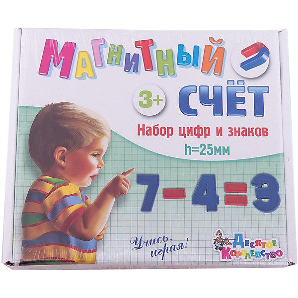 Магнитный Счет, Десятое королевствоПособия для обучения счёту<br>Магнитный Счет, Десятое королевство<br><br>Характеристики:<br><br>• Возраст: от 5 лет<br>• Размер букв/цифр: 25мм<br>• В наборе: 52 элементов<br><br>Этот набор будет служить удобным и наглядным пособием для детей, изучающих буквы и основы счета. Если у вас нет Магнитной азбуки, то закреплять содержащиеся в наборе объемные знаки и цифры можно на холодильнике или иной металлической поверхности. Пользуясь набором можно закреплять знания по математике или учиться считать.<br><br>Магнитный Счет, Десятое королевство можно купить в нашем интернет-магазине.<br><br>Ширина мм: 200<br>Глубина мм: 175<br>Высота мм: 35<br>Вес г: 169<br>Возраст от месяцев: 36<br>Возраст до месяцев: 60<br>Пол: Унисекс<br>Возраст: Детский<br>SKU: 5471713