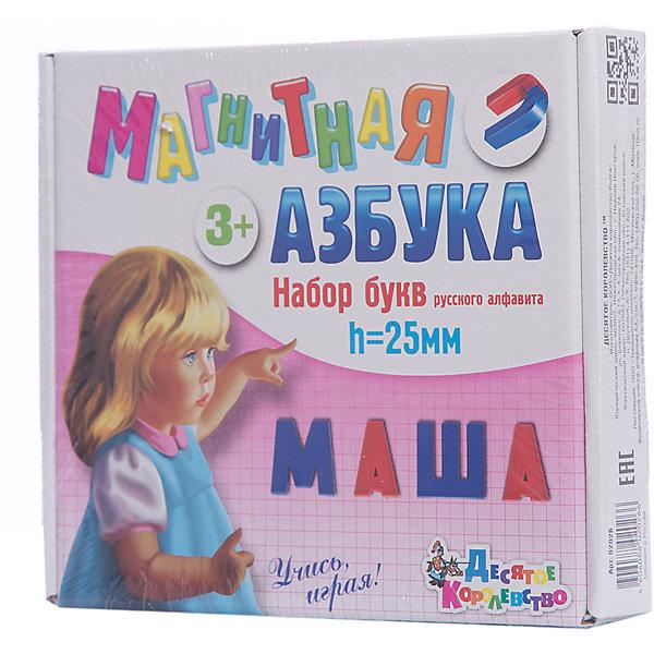 Магнитная Азбука, Десятое королевствоКасса букв<br>Магнитная Азбука, Десятое королевство<br><br>Характеристики:<br><br>• Возраст: от 3 лет<br>• Размер букв/цифр: 25мм<br>• В наборе: 79 элементов<br><br>Этот набор будет служить удобным и наглядным пособием для детей, изучающих буквы и основы счета. Если у вас нет Магнитной азбуки, то закреплять содержащиеся в наборе объемные знаки можно на холодильнике или иной металлической поверхности. Пользуясь набором можно закреплять знания по русскому языку или учиться читать и писать.<br><br>Магнитная Азбука, Десятое королевство можно купить в нашем интернет-магазине.<br><br>Ширина мм: 200<br>Глубина мм: 175<br>Высота мм: 35<br>Вес г: 249<br>Возраст от месяцев: 36<br>Возраст до месяцев: 60<br>Пол: Унисекс<br>Возраст: Детский<br>SKU: 5471715