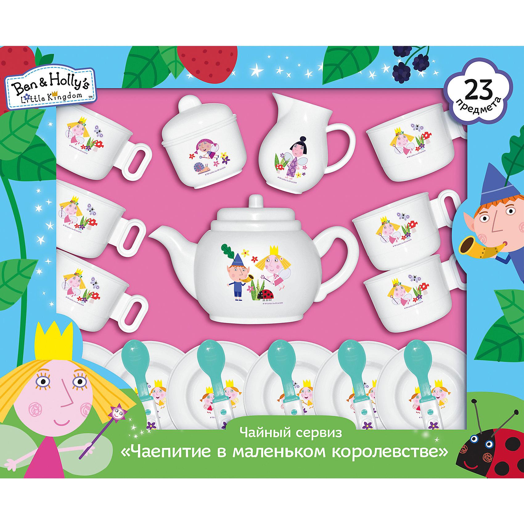 Набор Чаепитие в маленьком королевстве, Бен и Холли, 23 предметаПосуда и аксессуары для детской кухни<br>Характеристики товара:<br><br>• материал: пластик<br>• комплектация: 23 предмета - 6 чашек, 6 тарелок, 6 чайных ложек, чайник с крышкой, молочник, сахарница с крышкой<br>• вес: 500 г<br>• размер упаковки: 40х33х9 см<br>• хорошая детализация<br>• предметы декорированы изображениями героев мультфильма<br>• упаковка: подарочная коробка<br>• возраст: от 3 лет<br>• страна производства: Китай<br><br>Такой набор станет отличным подарком для маленького любителя мультфильма «Маленькое королевство Бена и Холли». Он отлично проработан, в наборе есть все необходимые предметы для полноценного чаепития: чашки, ложки и т.д.<br><br>Игры с такими наборами - это не только весело, они помогают развить у ребенка воображение, творческое мышление и мелкую моторику. Игрушки выполнены из высококачественного пластика белого цвета с перламутром и декорированы изображениями героев мультфильма. <br><br>Набор Чаепитие в маленьком королевстве, Бен и Холли, 23 предмета, от бренда Росмэн можно купить в нашем интернет-магазине.<br><br>Ширина мм: 400<br>Глубина мм: 330<br>Высота мм: 85<br>Вес г: 500<br>Возраст от месяцев: 36<br>Возраст до месяцев: 60<br>Пол: Унисекс<br>Возраст: Детский<br>SKU: 5471896