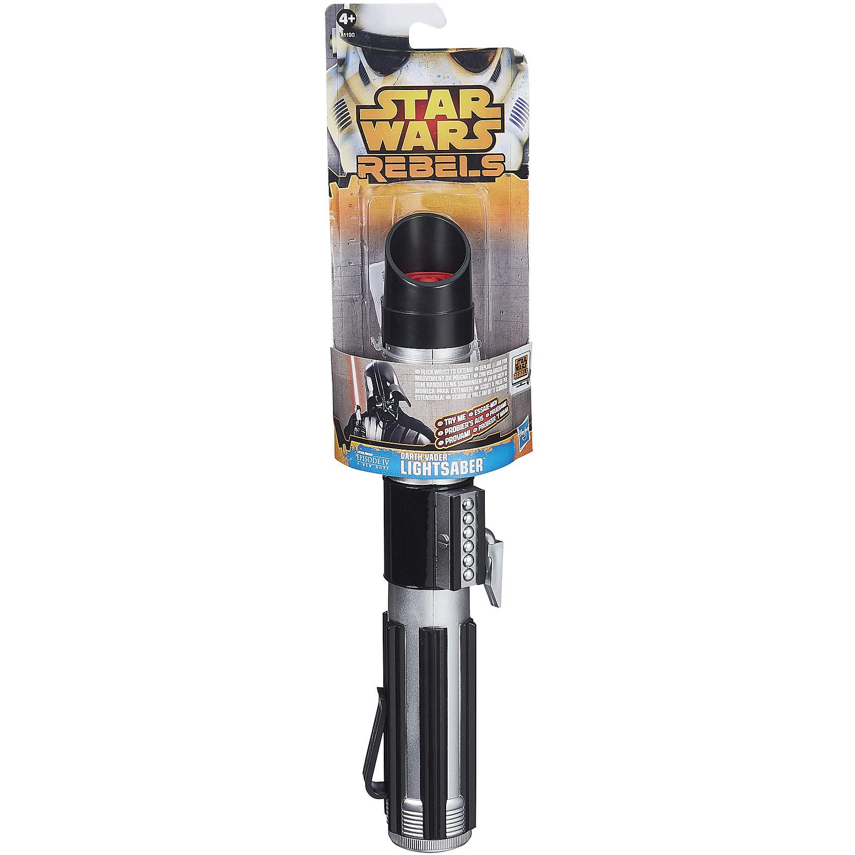 Базовый раздвижной меч, Star Wars, A1189/A1190
