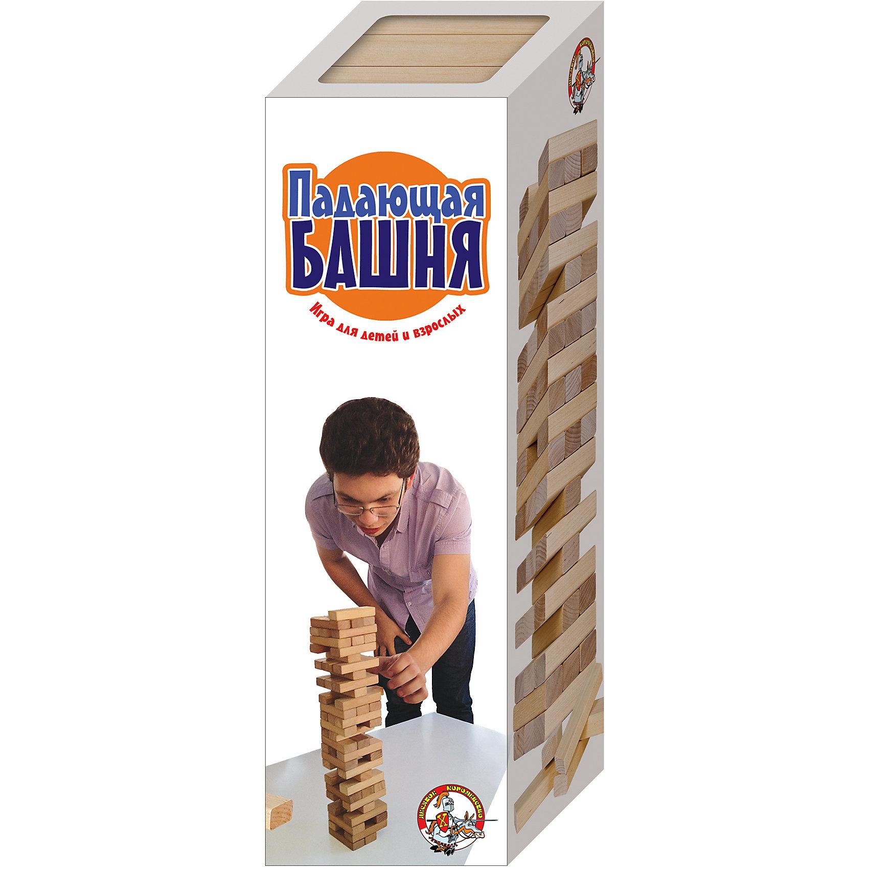 Игра для детей и взрослых Падающая башня, Десятое королевствоНастольные игры<br>Игра для детей и взрослых Падающая башня, Десятое королевство<br><br>Характеристики: <br><br>• Возраст: от 5 лет<br>• Материал: древесина<br>• В комплекте: 54 бруска<br><br>Эта игра способствует развитию ловкости рук, хитрости и воображения. Подходит для игр детей от 5 до 8 лет. Цель игры - в начале сложить ровную пирамиду, а затем во время каждого следующего хода вытаскивать из нее по одному бруску и класть его на самый верх. Проигрывает тот, на чьих действиях башня разрушится. В наборе содержится 54 бруска и их можно использовать на усмотрение ребенка - например, как конструктор.<br><br>Игра для детей и взрослых Падающая башня, Десятое королевство можно купить в нашем интернет-магазине.<br><br>Ширина мм: 85<br>Глубина мм: 85<br>Высота мм: 255<br>Вес г: 944<br>Возраст от месяцев: 84<br>Возраст до месяцев: 2147483647<br>Пол: Унисекс<br>Возраст: Детский<br>SKU: 5473723