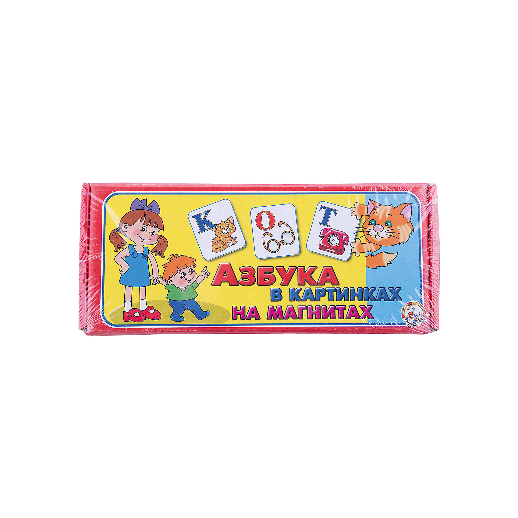 Магнитные карточки Азбука в картинках, Десятое королевствоОбучающие игры для дошкольников<br>Магнитные карточки Азбука в картинках, Десятое королевство<br><br>Характеристики: <br><br>• Возраст: от 3 лет<br>• Материал: картон, полимер<br>• В комплекте: 72 карточки, гибкая полимерная магнитная лента<br><br>Эта игра будет особенно полезна для детей от трех лет. С ее помощью ребенок будет учиться узнавать очертания букв и начнет складывать буквы в слова и предложения. Перед началом игры нужно разрезать и наклеить на карточки полимерную магнитную ленту. Этот набор полностью безопасен для детей и подходит для обучения деток азам азбуки.<br><br>Магнитные карточки Азбука в картинках, Десятое королевство можно купить в нашем интернет-магазине.<br><br>Ширина мм: 230<br>Глубина мм: 100<br>Высота мм: 35<br>Вес г: 134<br>Возраст от месяцев: 60<br>Возраст до месяцев: 2147483647<br>Пол: Унисекс<br>Возраст: Детский<br>SKU: 5473730