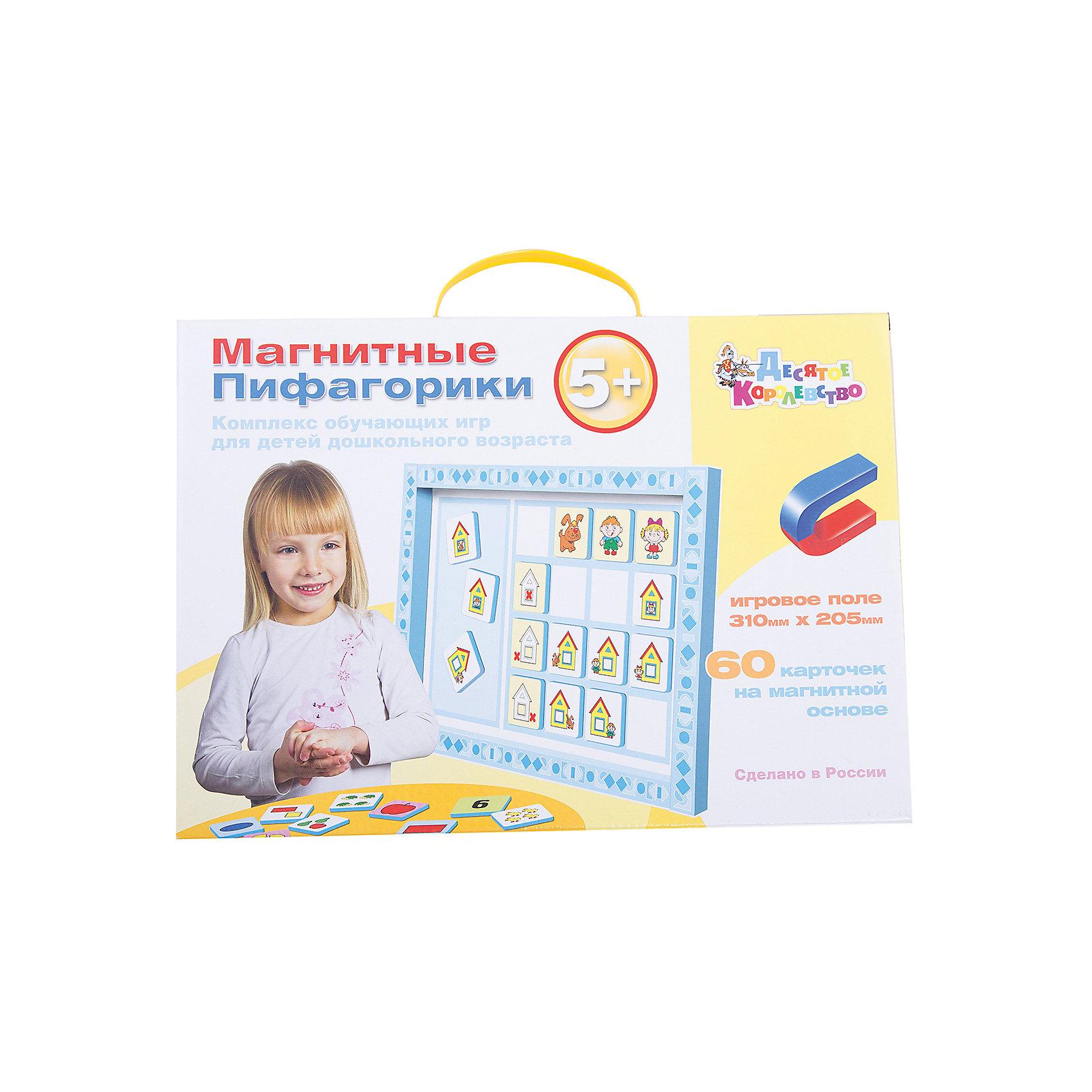 Набор Магнитные Пифагорики 5+, Десятое королевствоНабор Магнитные Пифагорики 5+, Десятое королевство<br><br>Характеристики: <br><br>• Возраст: от 5 лет<br>• Материал: вспененный полимер, магнит, картон<br>• В комплекте: Игровое поле, 60 карточек на магнитной основе, инструкция на русском языке<br><br>Этот набор позволяет в удобной игровой форме обучить ребенка основным цветам, пониманию формы предметов и их размеров. В наборе содержится магнитное игровое поле, 60 карточек, а так же буклет с 5 вариантами игр. Наиболее эффективным набор будет, если использовать его для работы с ребенком от 5 лет. В процессе игры с приятными на ощупь карточками, малыши быстрее обучаются и схватывают материал.<br><br>Набор Магнитные Пифагорики 5+, Десятое королевство можно купить в нашем интернет-магазине.<br><br>Ширина мм: 364<br>Глубина мм: 263<br>Высота мм: 34<br>Вес г: 612<br>Возраст от месяцев: 60<br>Возраст до месяцев: 84<br>Пол: Унисекс<br>Возраст: Детский<br>SKU: 5473735