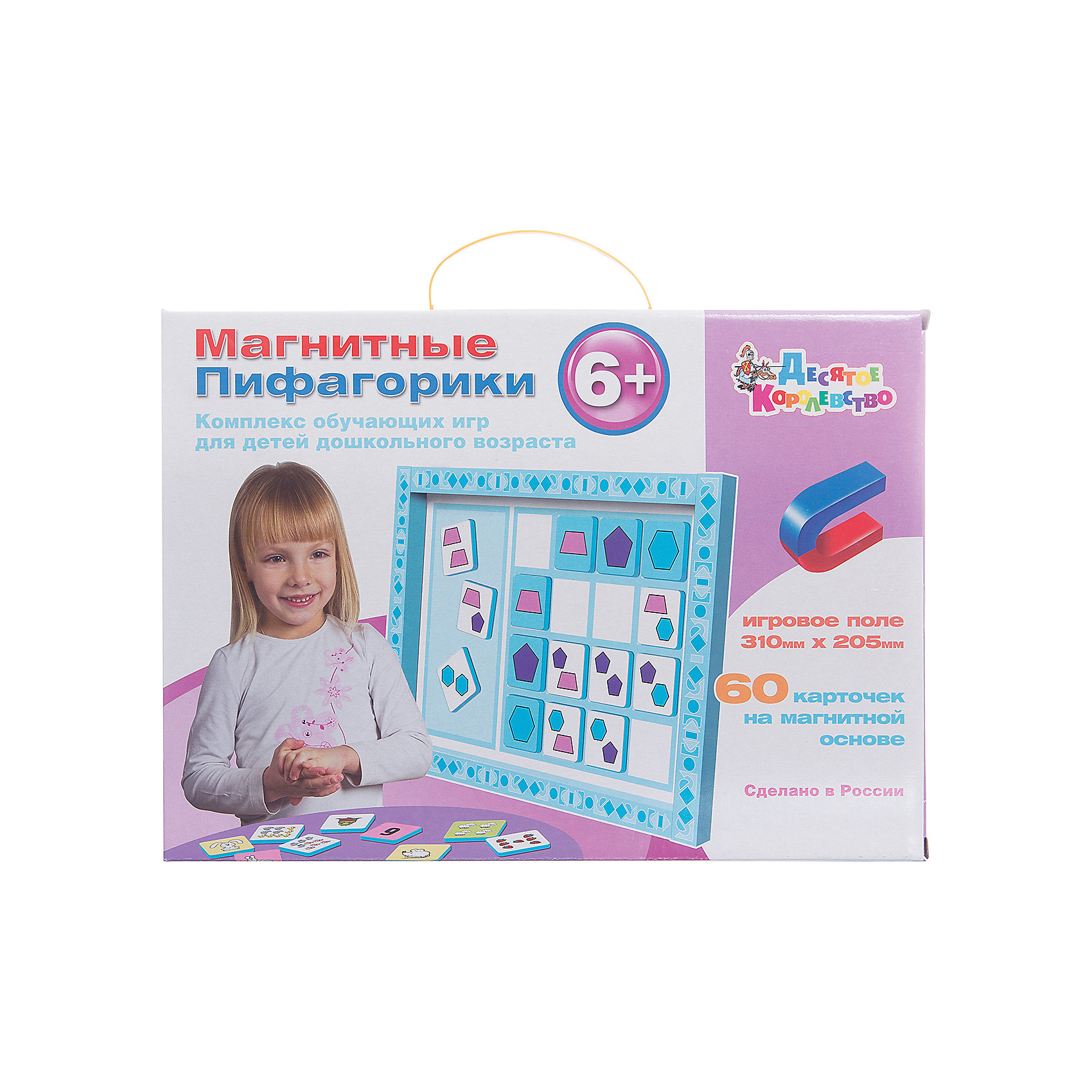 Набор Магнитные Пифагорики 6+, Десятое королевствоКарточные игры<br>Набор Магнитные Пифагорики 6+, Десятое королевство<br><br>Характеристики: <br><br>• Возраст: от 6 лет<br>• Материал: вспененный полимер, магнит, картон<br>• В комплекте: Игровое поле, 60 карточек на магнитной основе, инструкция на русском языке<br><br>Этот набор позволяет в удобной игровой форме обучить ребенка основным цветам, пониманию формы предметов и их размеров. В наборе содержится магнитное игровое поле, 60 карточек, а так же буклет с 5 вариантами игр. Наиболее эффективным набор будет, если использовать его для работы с ребенком от 6 лет. В процессе игры с приятными на ощупь карточками, малыши быстрее обучаются и схватывают материал.<br><br>Набор Магнитные Пифагорики 6+, Десятое королевство можно купить в нашем интернет-магазине.<br><br>Ширина мм: 364<br>Глубина мм: 263<br>Высота мм: 34<br>Вес г: 612<br>Возраст от месяцев: 60<br>Возраст до месяцев: 84<br>Пол: Унисекс<br>Возраст: Детский<br>SKU: 5473736