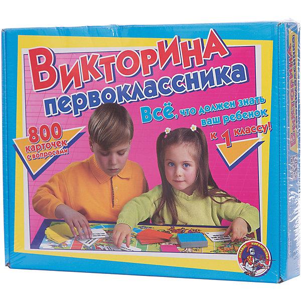 Настольная игра Викторина первоклассника, Десятое королевствоВикторины и ребусы<br>Настольная игра Викторина первоклассника, Десятое королевство<br><br>Характеристики: <br><br>• Возраст: от 5 лет<br>• Материал: картон, бумага, пластик<br>• Количество участников: от 2<br>• В комплекте: игровое поле, 800 карточек с воросами, 6 фишек, кубик, правила игры<br><br>Эта игра предназначена для детей, которые уже учатся в школе. Так же она позволяет накопить больше знаний тем, кто только собирается поступать в первый класс. В наборе содержится целых 800 заданий с вопросами, 6 фишек, кубик и правила игры. <br><br>Вопросы в наборе самые разные, касающиеся многих сфер жизни. Дошкольники смогут узнать много нового, а школьники - еще и пользоваться полученными знаниями.<br><br>Настольная игра Викторина первоклассника, Десятое королевство можно купить в нашем интернет-магазине.<br><br>Ширина мм: 345<br>Глубина мм: 270<br>Высота мм: 60<br>Вес г: 977<br>Возраст от месяцев: 36<br>Возраст до месяцев: 60<br>Пол: Унисекс<br>Возраст: Детский<br>SKU: 5473744
