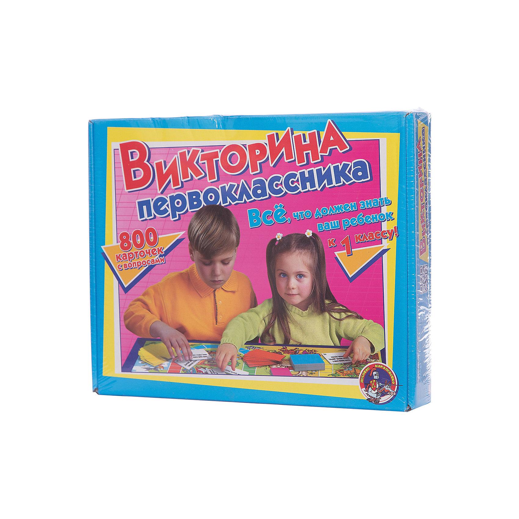 Настольная игра Викторина первоклассника, Десятое королевствоВикторины<br>Настольная игра Викторина первоклассника, Десятое королевство<br><br>Характеристики: <br><br>• Возраст: от 5 лет<br>• Материал: картон, бумага, пластик<br>• Количество участников: от 2<br>• В комплекте: игровое поле, 800 карточек с воросами, 6 фишек, кубик, правила игры<br><br>Эта игра предназначена для детей, которые уже учатся в школе. Так же она позволяет накопить больше знаний тем, кто только собирается поступать в первый класс. В наборе содержится целых 800 заданий с вопросами, 6 фишек, кубик и правила игры. <br><br>Вопросы в наборе самые разные, касающиеся многих сфер жизни. Дошкольники смогут узнать много нового, а школьники - еще и пользоваться полученными знаниями.<br><br>Настольная игра Викторина первоклассника, Десятое королевство можно купить в нашем интернет-магазине.<br><br>Ширина мм: 345<br>Глубина мм: 270<br>Высота мм: 60<br>Вес г: 977<br>Возраст от месяцев: 36<br>Возраст до месяцев: 60<br>Пол: Унисекс<br>Возраст: Детский<br>SKU: 5473744