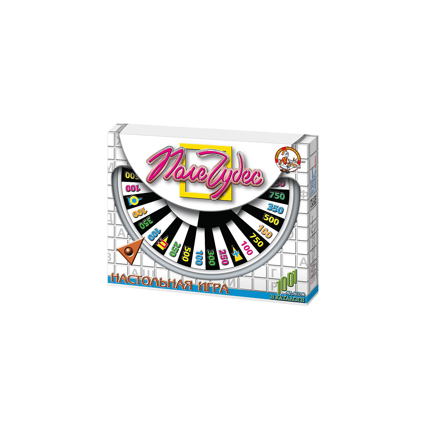 Настольная игра Поле чудес, Десятое королевствоНастольные игры для всей семьи<br>Настольная игра Поле чудес, Десятое королевство<br><br>Характеристики: <br><br>• Возраст: от 5 лет<br>• Материал: картон, бумага, пластик<br>• Количество участников: от 2<br>• В комплекте: игровое поле, барабан, 4 табло, 3 карточки, инструкция на русском языке<br><br>Этот набор сделан по мотивам знаменитой игры Поле чудес. В нем даже содержится символ этой игры - барабан. В комплекте есть игровое поле, 4 табло, 4 карточки и инструкция на русском языке, а так же 800 вопросов разных уровней сложности, что позволяет подобрать подходящие и интересные задания для каждого возраста.<br><br>Настольная игра Поле чудес, Десятое королевство можно купить в нашем интернет-магазине.<br><br>Ширина мм: 450<br>Глубина мм: 350<br>Высота мм: 50<br>Вес г: 652<br>Возраст от месяцев: 36<br>Возраст до месяцев: 60<br>Пол: Унисекс<br>Возраст: Детский<br>SKU: 5473745