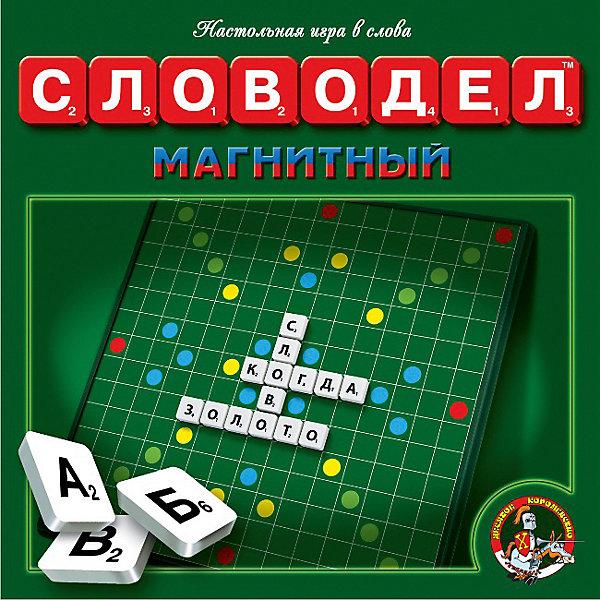 Настольная игра Словодел Магнитный, Десятое королевствоИгры со словами<br>Настольная игра Словодел Магнитный, Десятое королевство<br><br>Характеристики: <br><br>• Возраст: от 7 лет<br>• Материал: пластмасса, магнит<br>• Количество участников: от 2<br>• В комплекте: игровое поле, фишки, правила<br><br>В этой игре необходимо соревноваться, подбирая как можно более длинные слова и зарабатывая на этом очки. В нее можно играть вместе с детьми и в ходе игры помочь ребенку узнать новые слова, развить словарный запас и повысить уровень грамотности. <br><br>Игрушка сделана из пластика и картона и содержит в наборе игровое поле с магнитной основой. Игра Словодел - это отличный способ в игровой и развлекательной форме повысить общую эрудицию вашего ребенка.<br><br>Настольная игра Словодел Магнитный, Десятое королевство можно купить в нашем интернет-магазине.<br><br>Ширина мм: 240<br>Глубина мм: 240<br>Высота мм: 25<br>Вес г: 563<br>Возраст от месяцев: 36<br>Возраст до месяцев: 60<br>Пол: Унисекс<br>Возраст: Детский<br>SKU: 5473750