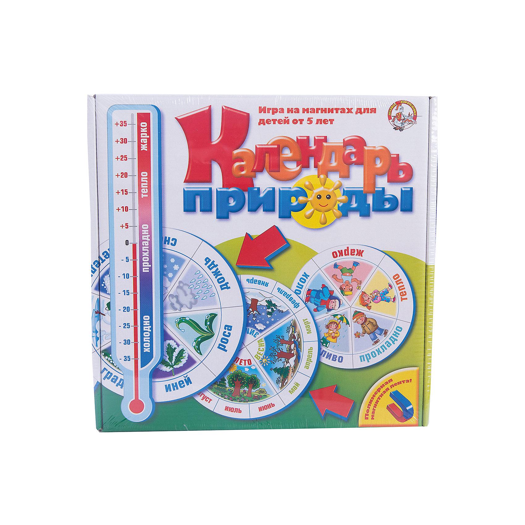 Календарь природы, Десятое королевствоРазвивающие игры<br>Календарь природы, Десятое королевство<br><br>Характеристики: <br><br>• Возраст: от 4 лет<br>• Материал: картон, полимерный материал, магнитная лента<br>• Количество участников: от 2<br>• В комплекте: 6 больших и 2 малых игровых кругов, 6 карточек с годами, 16 стрелок, термометр, магнитная лента, карточка с праздниками, числовая шкала <br><br>Этот красочный календарь познакомит вашего ребенка со сменой времен года, названиями месяцев, их последовательностью, днями недели, погодными явлениями и многими другими вещами, полезными для развития малыша. Подходит для детей от 4 лет. Особенностью этого набора является то, что календарь можно сделать самому из материалов, поставляющихся в наборе.<br><br>Календарь природы, Десятое королевство можно купить в нашем интернет-магазине.<br><br>Ширина мм: 285<br>Глубина мм: 280<br>Высота мм: 40<br>Вес г: 309<br>Возраст от месяцев: 60<br>Возраст до месяцев: 84<br>Пол: Унисекс<br>Возраст: Детский<br>SKU: 5473753