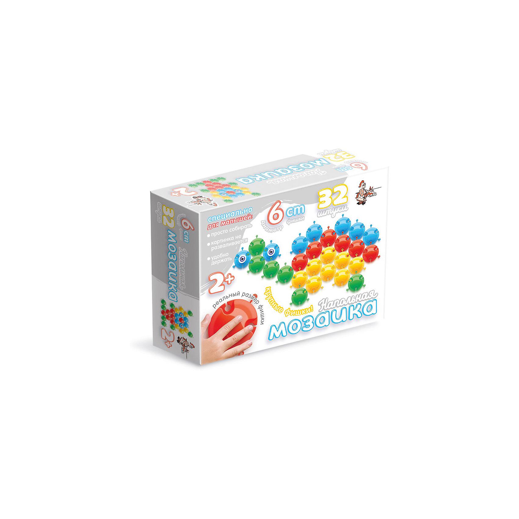 Напольная мозаика с крупными фишками, 32 детали, Десятое королевствоМозаика<br>Напольная мозаика с крупными фишками, 32 детали, Десятое королевство<br><br>Характеристики: <br><br>• Возраст: от 3 лет<br>• Материал: пластик<br>• Цвет: синий, красный, желтый, зеленый, голубой<br>• В комплекте: фишки (32 штук), наклейки-глазки<br><br>Из фишек этого набора ваш ребенок сможет собирать фигурки животных, а так же что угодно еще, на что хватит у него воображения. Всего в наборе содержится 32 цветных фишек 5-ти цветов: синий, красный, желтый, зеленый, голубой и глазки-наклейки для детализации животных. <br><br>Так как размер каждого элемента достигает 6 см, ваш ребенок сможет собирать действительно большие изображения. Благодаря тому, что каждая фигурка снабжена особыми пазами, для их использования не требуется применение отдельного игрового поля.<br><br>Напольная мозаика с крупными фишками, 32 детали, Десятое королевство можно купить в нашем интернет-магазине.<br><br>Ширина мм: 230<br>Глубина мм: 180<br>Высота мм: 60<br>Вес г: 337<br>Возраст от месяцев: 36<br>Возраст до месяцев: 60<br>Пол: Унисекс<br>Возраст: Детский<br>SKU: 5473768