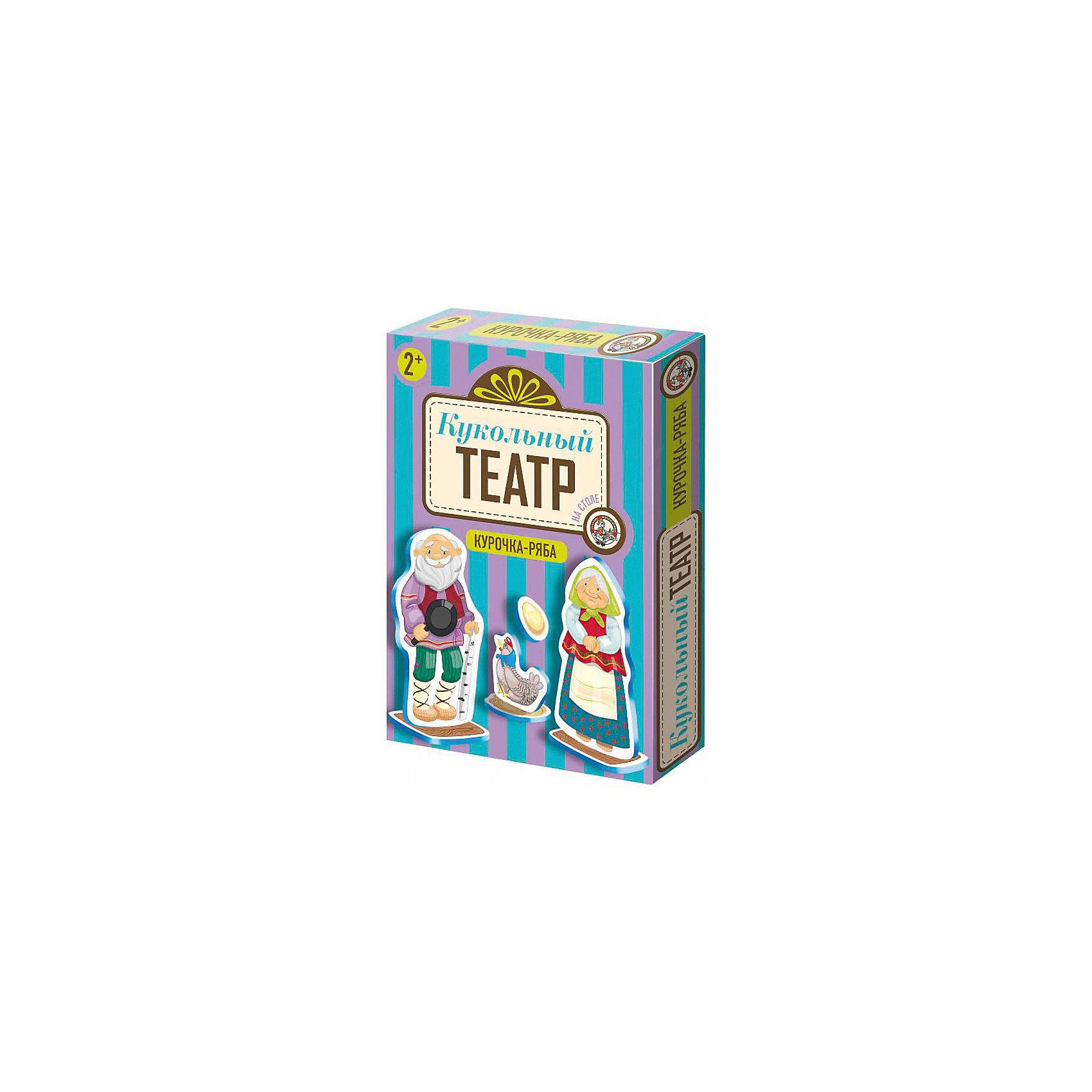 Кукольный театр на столе Курочка-Ряба, Десятое королевствоНастольные игры для всей семьи<br>Кукольный театр на столе Курочка-Ряба, Десятое королевство<br><br>Характеристики: <br><br>• Возраст: от 3 лет<br>• Материал: картон, бумага<br>• В комплекте: двусторонние фигурки, подставки, правила<br><br>Этот набор создан на основе знаменитой сказки и содержит в комплекте все необходимое, для разыгрывания мини-представления на эту тему. Играя с этим набором, ребенок будет учиться произносить длинные фразы, натренирует память и сможет избавиться от стеснительности и зажатости. Каждый элемент набора создан с применением качественных и безвредных для ребенка материалов.<br><br>Кукольный театр на столе Курочка-Ряба, Десятое королевство можно купить в нашем интернет-магазине.<br><br>Ширина мм: 275<br>Глубина мм: 200<br>Высота мм: 40<br>Вес г: 181<br>Возраст от месяцев: 60<br>Возраст до месяцев: 84<br>Пол: Унисекс<br>Возраст: Детский<br>SKU: 5473771