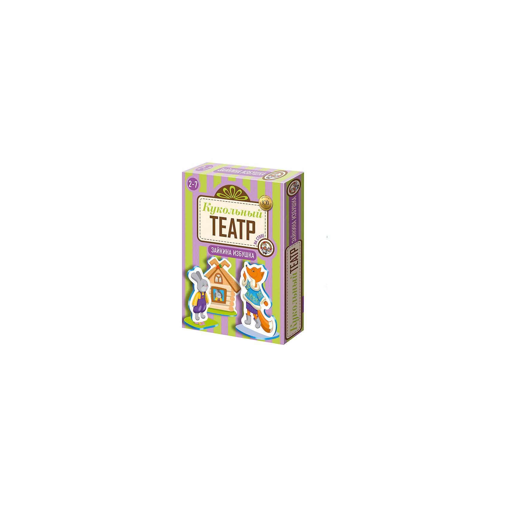 Кукольный театр на столе Зайкина избушка, Десятое королевствоКукольный театр на столе Зайкина избушка, Десятое королевство<br><br>Характеристики: <br><br>• Возраст: от 3 лет<br>• Материал: картон, бумага<br>• В комплекте: двусторонние фигурки, подставки, правила<br><br>Этот набор создан на основе знаменитой сказки и содержит в комплекте все необходимое, для разыгрывания мини-представления на эту тему. Играя с этим набором, ребенок будет учиться произносить длинные фразы, натренирует память и сможет избавиться от стеснительности и зажатости. Каждый элемент набора создан с применением качественных и безвредных для ребенка материалов.<br><br>Кукольный театр на столе Зайкина избушка, Десятое королевство можно купить в нашем интернет-магазине.<br><br>Ширина мм: 275<br>Глубина мм: 200<br>Высота мм: 40<br>Вес г: 231<br>Возраст от месяцев: 60<br>Возраст до месяцев: 84<br>Пол: Унисекс<br>Возраст: Детский<br>SKU: 5473778