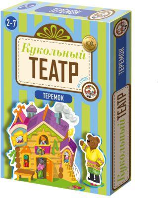 Кукольный театр на столе Теремок , Десятое королевство