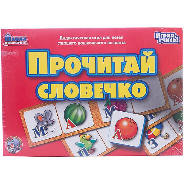Игра дидактическая Прочитай словечко, Десятое королевствоОбучающие игры для дошкольников<br>Игра дидактическая Прочитай словечко, Десятое королевство<br><br>Характеристики: <br><br>• Возраст: от 5 лет<br>• Материал: картон<br>• В комплекте: 22 карточки<br><br>Это не только игра, но и учебное пособие для обучения и тренировки детей составлению и правописанию слов. В наборе содержится 22 карточки, на каждой из которых напечатано одно короткое слово с пропущенными буквами. Игрокам необходимо найти верные буквы и назвать загаданное слово. Благодаря высокой вариативности, с этим набором можно заниматься даже в группе детей.<br><br>Игра дидактическая Прочитай словечко, Десятое королевство можно купить в нашем интернет-магазине.<br>Ширина мм: 280; Глубина мм: 195; Высота мм: 45; Вес г: 315; Возраст от месяцев: 60; Возраст до месяцев: 84; Пол: Унисекс; Возраст: Детский; SKU: 5473781;