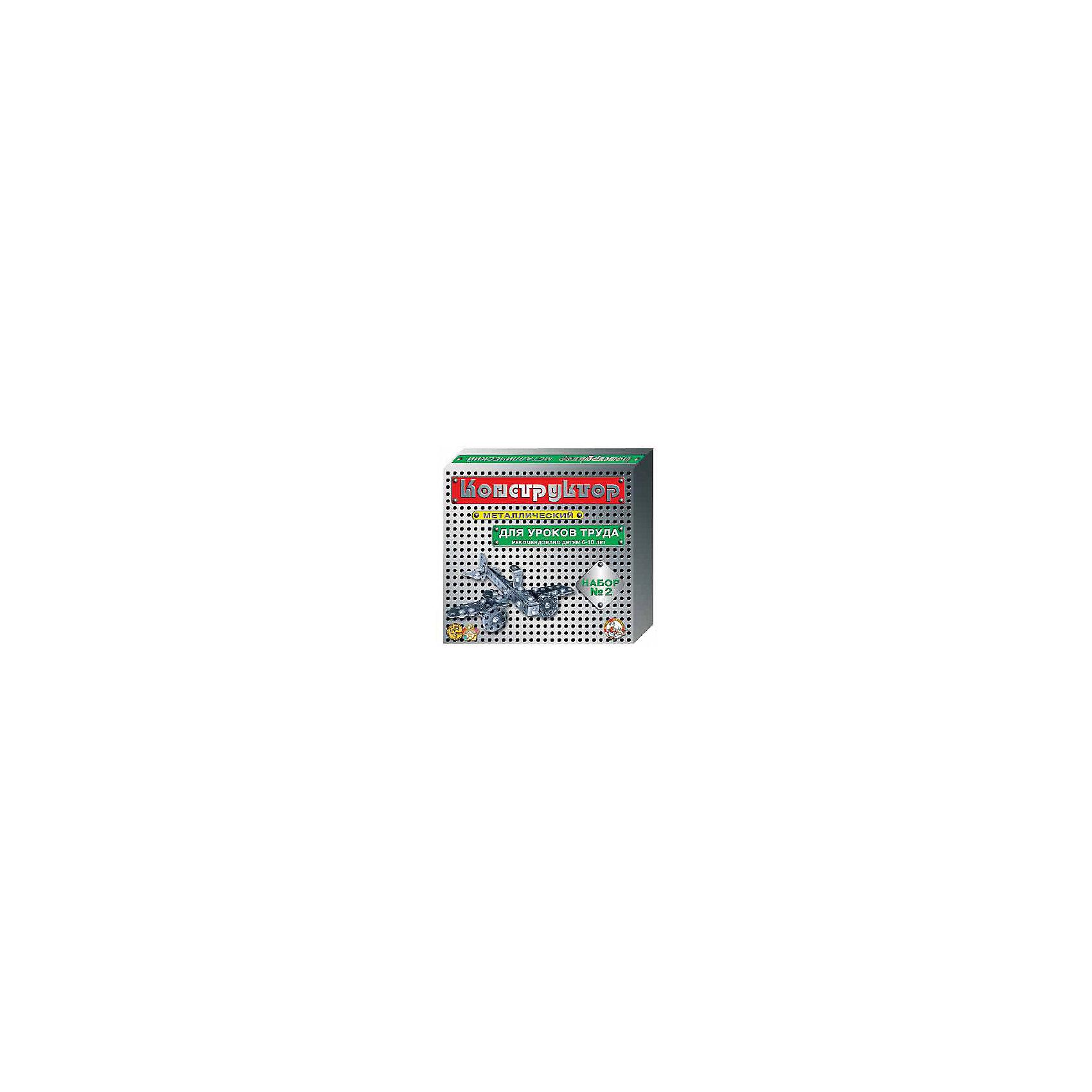 Конструктор металлический, 290 деталей, Десятое королевствоМеталлические конструкторы<br>Конструктор металлический, 290 деталей, Десятое королевство<br><br>Характеристики: <br><br>• Возраст: от 6 лет<br>• Материал: металл<br>• В комплекте: 290 деталей<br><br>Данный металлический конструктор состоит из различных по размеру деталей и позволяет собрать множество видов транспорта - самолет, машину, велосипед и тд. Он создан из качественного, безопасного для детей материала и в него удобно играть, как в одиночку, так и в компании. Набор содержит инструкцию для удобства сборки и соответствует передовым требованиям качества.<br><br>Конструктор металлический, 290 деталей, Десятое королевство можно купить в нашем интернет-магазине.<br><br>Ширина мм: 230<br>Глубина мм: 200<br>Высота мм: 35<br>Вес г: 698<br>Возраст от месяцев: 84<br>Возраст до месяцев: 2147483647<br>Пол: Мужской<br>Возраст: Детский<br>SKU: 5473792