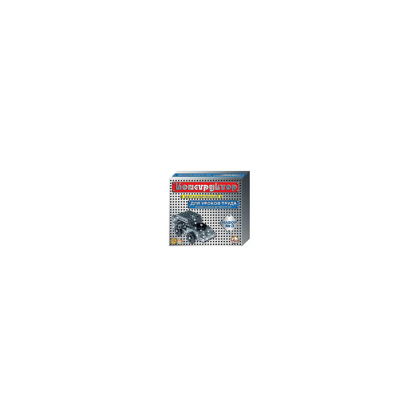 Конструктор металлический, 292 детали, Десятое королевствоМеталлические конструкторы<br>Конструктор металлический, 292 детали, Десятое королевство<br><br>Характеристики: <br><br>• Возраст: от 6 лет<br>• Материал: металл<br>• В комплекте: 292 деталей<br><br>Данный металлический конструктор состоит из различных по размеру деталей и позволяет собрать множество видов транспорта - самолет, машину, велосипед и тд. Он создан из качественного, безопасного для детей материала и в него удобно играть, как в одиночку, так и в компании. Набор содержит инструкцию для удобства сборки и соответствует передовым требованиям качества.<br><br>Конструктор металлический, 292 детали, Десятое королевство можно купить в нашем интернет-магазине.<br><br>Ширина мм: 230<br>Глубина мм: 200<br>Высота мм: 35<br>Вес г: 718<br>Возраст от месяцев: 84<br>Возраст до месяцев: 2147483647<br>Пол: Мужской<br>Возраст: Детский<br>SKU: 5473793