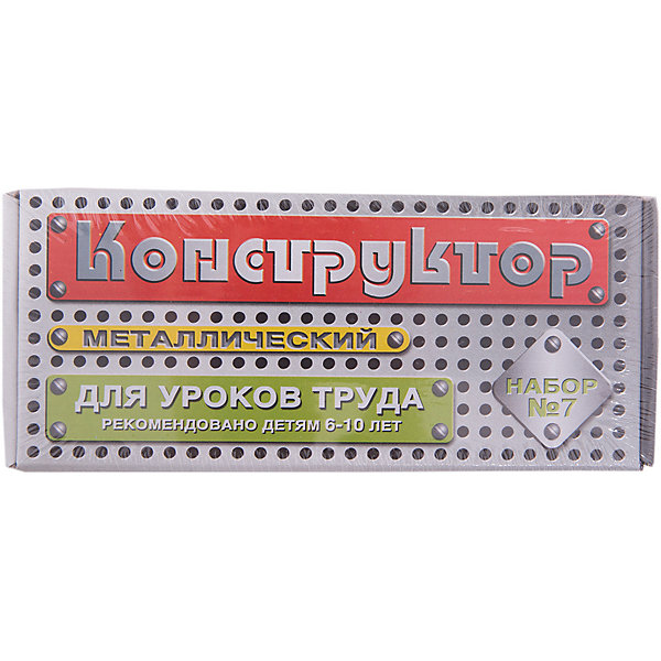 Конструктор металлический, 148 деталей, Десятое королевствоМеталлические конструкторы<br>Конструктор металлический, 148 деталей, Десятое королевство<br><br>Характеристики: <br><br>• Возраст: от 6 лет<br>• Материал: металл<br>• В комплекте: 148 деталей<br><br>Данный металлический конструктор состоит из различных по размеру деталей и позволяет собрать множество видов транспорта - самолет, машину, велосипед и тд. Он создан из качественного, безопасного для детей материала и в него удобно играть, как в одиночку, так и в компании. Набор содержит инструкцию для удобства сборки и соответствует передовым требованиям качества.<br><br>Конструктор металлический, 148 деталей, Десятое королевство можно купить в нашем интернет-магазине.<br>Ширина мм: 230; Глубина мм: 100; Высота мм: 35; Вес г: 414; Возраст от месяцев: 84; Возраст до месяцев: 2147483647; Пол: Мужской; Возраст: Детский; SKU: 5473794;