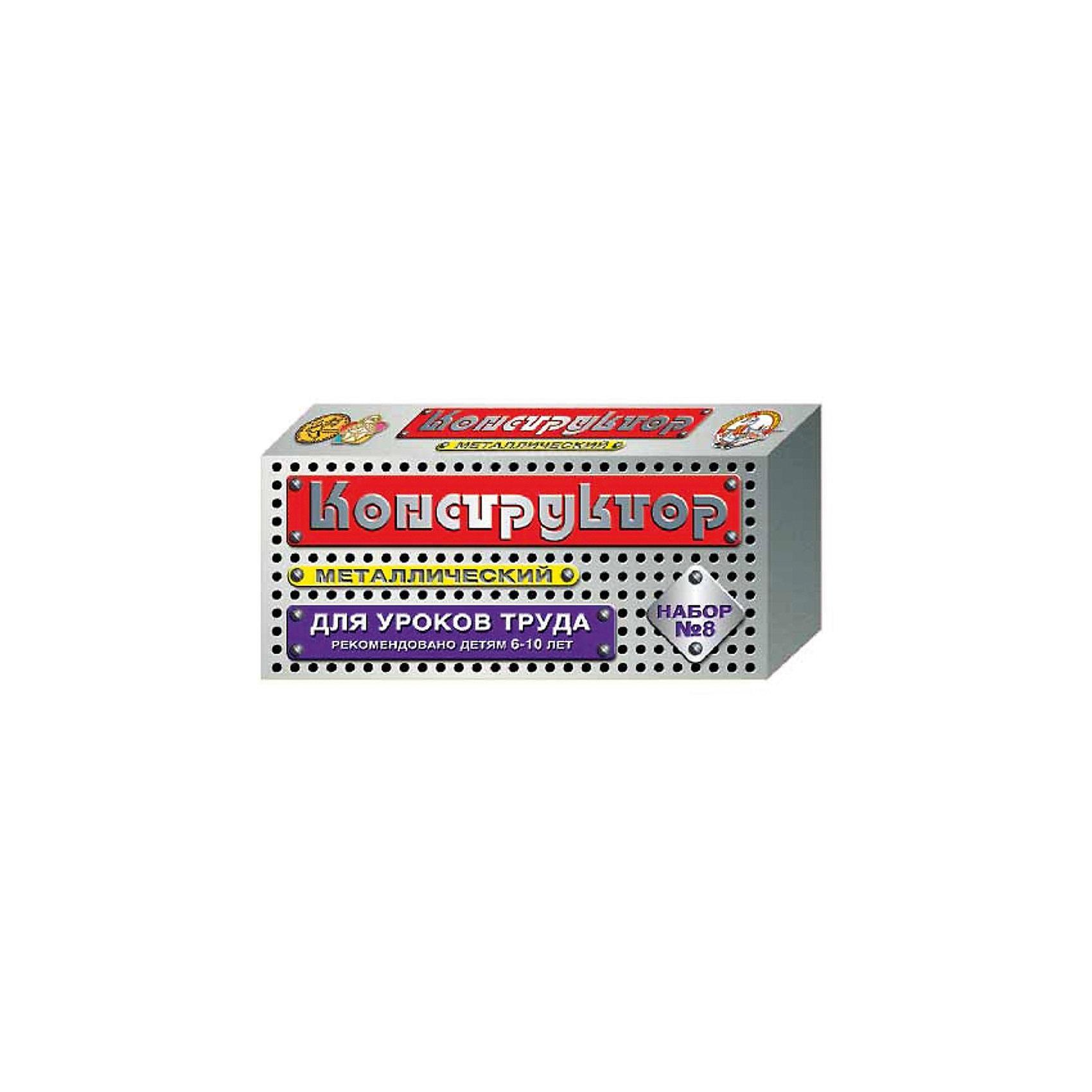Конструктор металлический, 72 детали, Десятое королевствоМеталлические конструкторы<br>Конструктор металлический, 72 детали, Десятое королевство<br><br>Характеристики: <br><br>• Возраст: от 6 лет<br>• Материал: металл<br>• В комплекте: 72 детали<br><br>Данный металлический конструктор состоит из различных по размеру деталей и позволяет собрать множество видов транспорта - самолет, машину, велосипед и тд. Он создан из качественного, безопасного для детей материала и в него удобно играть, как в одиночку, так и в компании. Набор содержит инструкцию для удобства сборки и соответствует передовым требованиям качества.<br><br>Конструктор металлический, 72 детали, Десятое королевство можно купить в нашем интернет-магазине.<br><br>Ширина мм: 230<br>Глубина мм: 100<br>Высота мм: 35<br>Вес г: 294<br>Возраст от месяцев: 84<br>Возраст до месяцев: 2147483647<br>Пол: Мужской<br>Возраст: Детский<br>SKU: 5473795