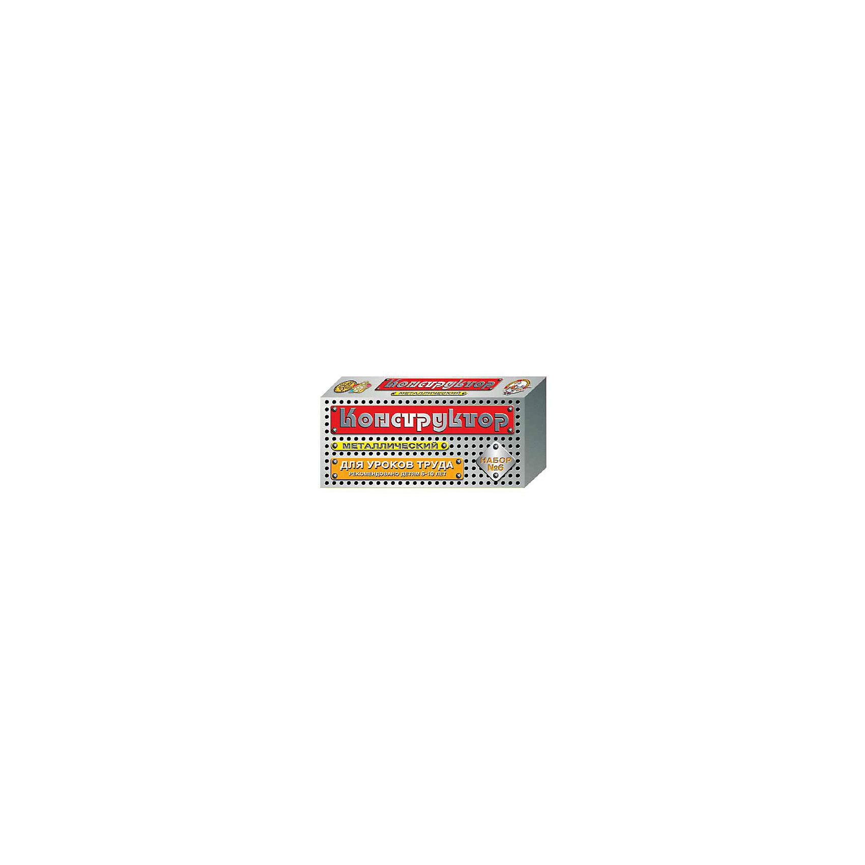 Конструктор металлический, 80 деталей, Десятое королевствоМеталлические конструкторы<br>Конструктор металлический, 80 деталей, Десятое королевство<br><br>Характеристики: <br><br>• Возраст: от 6 лет<br>• Материал: металл<br>• В комплекте: 80 деталей<br><br>Данный металлический конструктор состоит из различных по размеру деталей и позволяет собрать множество видов транспорта - самолет, машину, велосипед и тд. Он создан из качественного, безопасного для детей материала и в него удобно играть, как в одиночку, так и в компании. Набор содержит инструкцию для удобства сборки и соответствует передовым требованиям качества.<br><br>Конструктор металлический, 80 деталей, Десятое королевство можно купить в нашем интернет-магазине.<br><br>Ширина мм: 230<br>Глубина мм: 100<br>Высота мм: 35<br>Вес г: 284<br>Возраст от месяцев: 84<br>Возраст до месяцев: 2147483647<br>Пол: Мужской<br>Возраст: Детский<br>SKU: 5473798