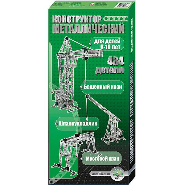Конструктор металлический Краны, 434 детали, Десятое королевствоМеталлические конструкторы<br>Конструктор металлический Краны, 434 детали, Десятое королевство<br><br>Характеристики: <br><br>• Возраст: от 6 лет<br>• Материал: металл<br>• В комплекте: 434 детали<br><br>Данный металлический конструктор состоит из различных по размеру деталей и позволяет собрать множество видов транспорта и техники. Он создан из качественного, безопасного для детей материала и в него удобно играть, как в одиночку, так и в компании. Набор содержит инструкцию для удобства сборки и соответствует передовым требованиям качества.<br><br>Конструктор металлический Краны, 434 детали, Десятое королевство можно купить в нашем интернет-магазине.<br>Ширина мм: 525; Глубина мм: 240; Высота мм: 35; Вес г: 1117; Возраст от месяцев: 84; Возраст до месяцев: 2147483647; Пол: Мужской; Возраст: Детский; SKU: 5473799;