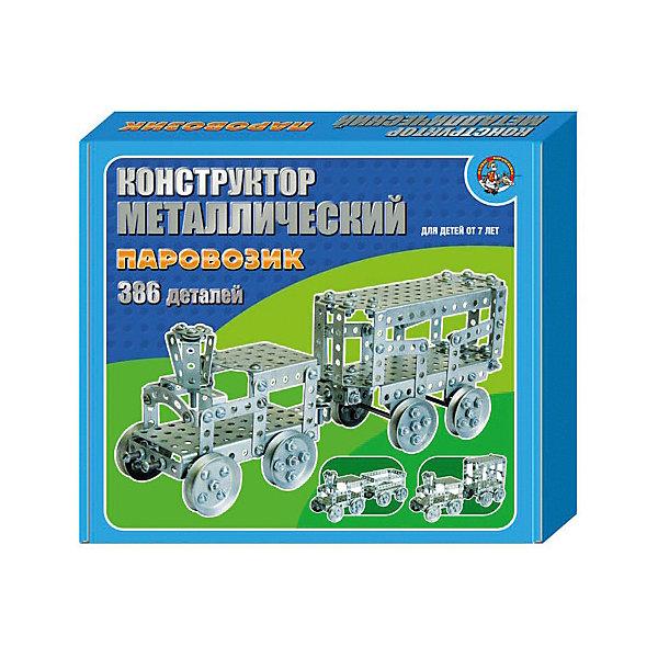 Конструктор металлический Паровозик, 386 деталей, Десятое королевствоМеталлические конструкторы<br>Конструктор металлический Паровозик, 386 деталей, Десятое королевство<br><br>Характеристики: <br><br>• Возраст: от 6 лет<br>• Материал: металл<br>• В комплекте: 386 детали<br><br>Данный металлический конструктор состоит из различных по размеру деталей и позволяет собрать множество видов транспорта и техники. Он создан из качественного, безопасного для детей материала и в него удобно играть, как в одиночку, так и в компании. Набор содержит инструкцию для удобства сборки и соответствует передовым требованиям качества.<br><br>Конструктор металлический Паровозик, 386 деталей, Десятое королевство можно купить в нашем интернет-магазине.<br><br>Ширина мм: 230<br>Глубина мм: 200<br>Высота мм: 35<br>Вес г: 948<br>Возраст от месяцев: 84<br>Возраст до месяцев: 2147483647<br>Пол: Мужской<br>Возраст: Детский<br>SKU: 5473801