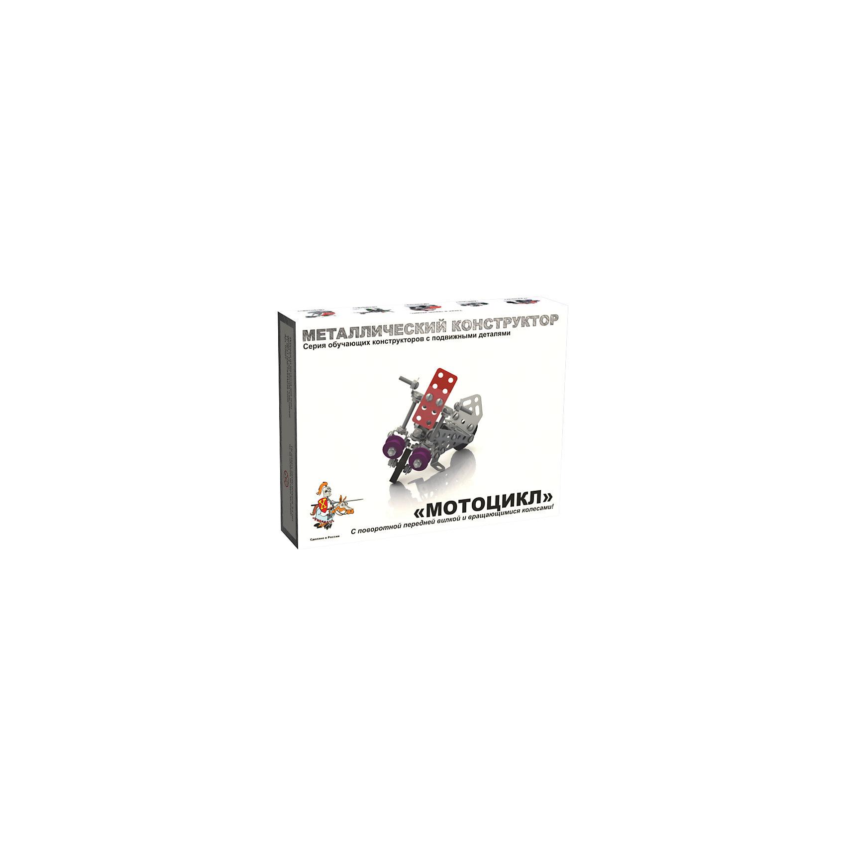 Конструктор металлический с подвижными деталями Мотоцикл, Десятое королевствоМеталлические конструкторы<br>Конструктор металлический с подвижными деталями Мотоцикл, Десятое королевство<br><br>Характеристики: <br><br>• Возраст: от 6 лет<br>• Материал: металл<br>• Подвижные детали<br><br>Данный металлический конструктор состоит из различных по размеру деталей и позволяет с легкостью собрать игрушку своими руками. А благодаря подвижным деталям – игрушку можно будет оживить. Он создан из качественного, безопасного для детей материала и в него удобно играть, как в одиночку, так и в компании. Набор содержит инструкцию для удобства сборки и соответствует передовым требованиям качества.<br><br>Конструктор металлический с подвижными деталями Мотоцикл, Десятое королевство можно купить в нашем интернет-магазине.<br><br>Ширина мм: 195<br>Глубина мм: 150<br>Высота мм: 40<br>Вес г: 236<br>Возраст от месяцев: 84<br>Возраст до месяцев: 2147483647<br>Пол: Мужской<br>Возраст: Детский<br>SKU: 5473803