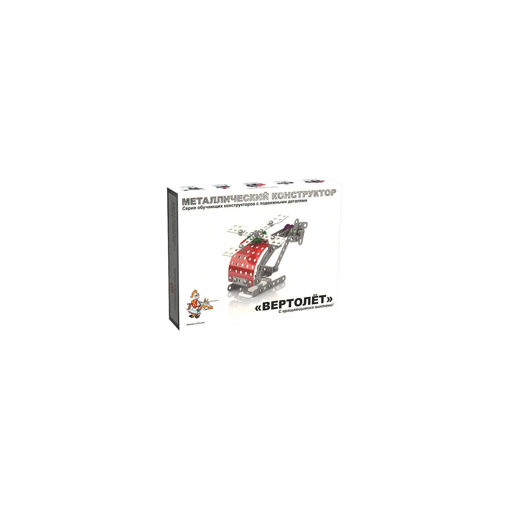 Конструктор металлический с подвижными деталями Вертолет, Десятое королевствоМеталлические конструкторы<br>Конструктор металлический с подвижными деталями Вертолет, Десятое королевство<br><br>Характеристики: <br><br>• Возраст: от 6 лет<br>• Материал: металл<br>• Подвижные детали<br><br>Данный металлический конструктор состоит из различных по размеру деталей и позволяет с легкостью собрать игрушку своими руками. А благодаря подвижным деталям – игрушку можно будет оживить. Он создан из качественного, безопасного для детей материала и в него удобно играть, как в одиночку, так и в компании. Набор содержит инструкцию для удобства сборки и соответствует передовым требованиям качества.<br><br>Конструктор металлический с подвижными деталями Вертолет, Десятое королевство можно купить в нашем интернет-магазине.<br><br>Ширина мм: 195<br>Глубина мм: 150<br>Высота мм: 40<br>Вес г: 276<br>Возраст от месяцев: 84<br>Возраст до месяцев: 2147483647<br>Пол: Мужской<br>Возраст: Детский<br>SKU: 5473804