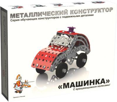 Конструктор металлический с подвижными деталями Машинка , Десятое королевство