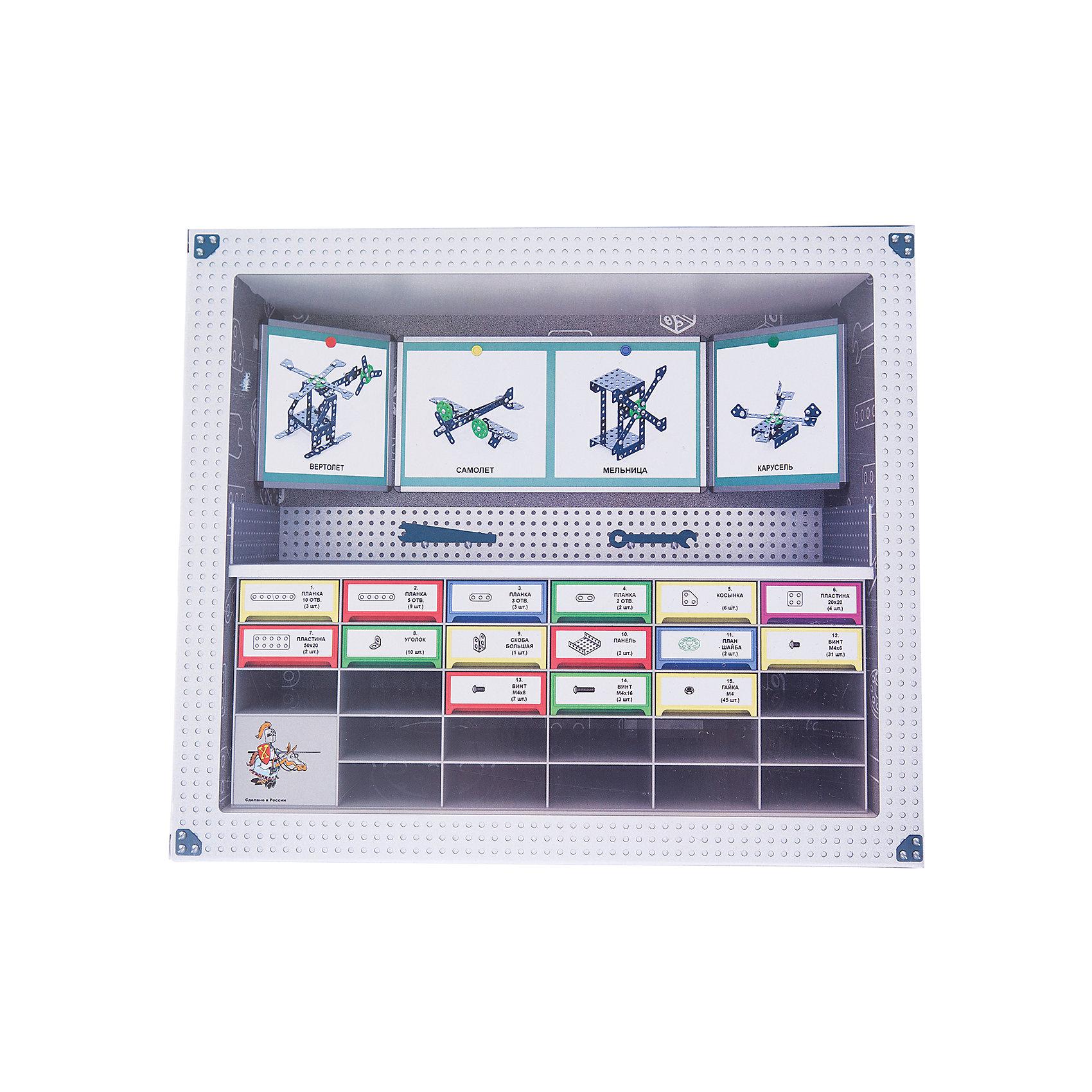 Конструктор металлический, 132 детали, Десятое королевствоМеталлические конструкторы<br>Конструктор металлический, 132 детали, Десятое королевство<br><br>Характеристики: <br><br>• Возраст: от 6 лет<br>• Материал: металл<br>• В комплекте: 132 детали<br><br>Данный металлический конструктор состоит из различных по размеру деталей и позволяет собрать множество видов транспорта и техники. Он создан из качественного, безопасного для детей материала и в него удобно играть, как в одиночку, так и в компании. Набор содержит инструкцию для удобства сборки и соответствует передовым требованиям качества.<br><br>Конструктор металлический, 132 детали, Десятое королевство можно купить в нашем интернет-магазине.<br><br>Ширина мм: 235<br>Глубина мм: 205<br>Высота мм: 35<br>Вес г: 378<br>Возраст от месяцев: 84<br>Возраст до месяцев: 2147483647<br>Пол: Мужской<br>Возраст: Детский<br>SKU: 5473809