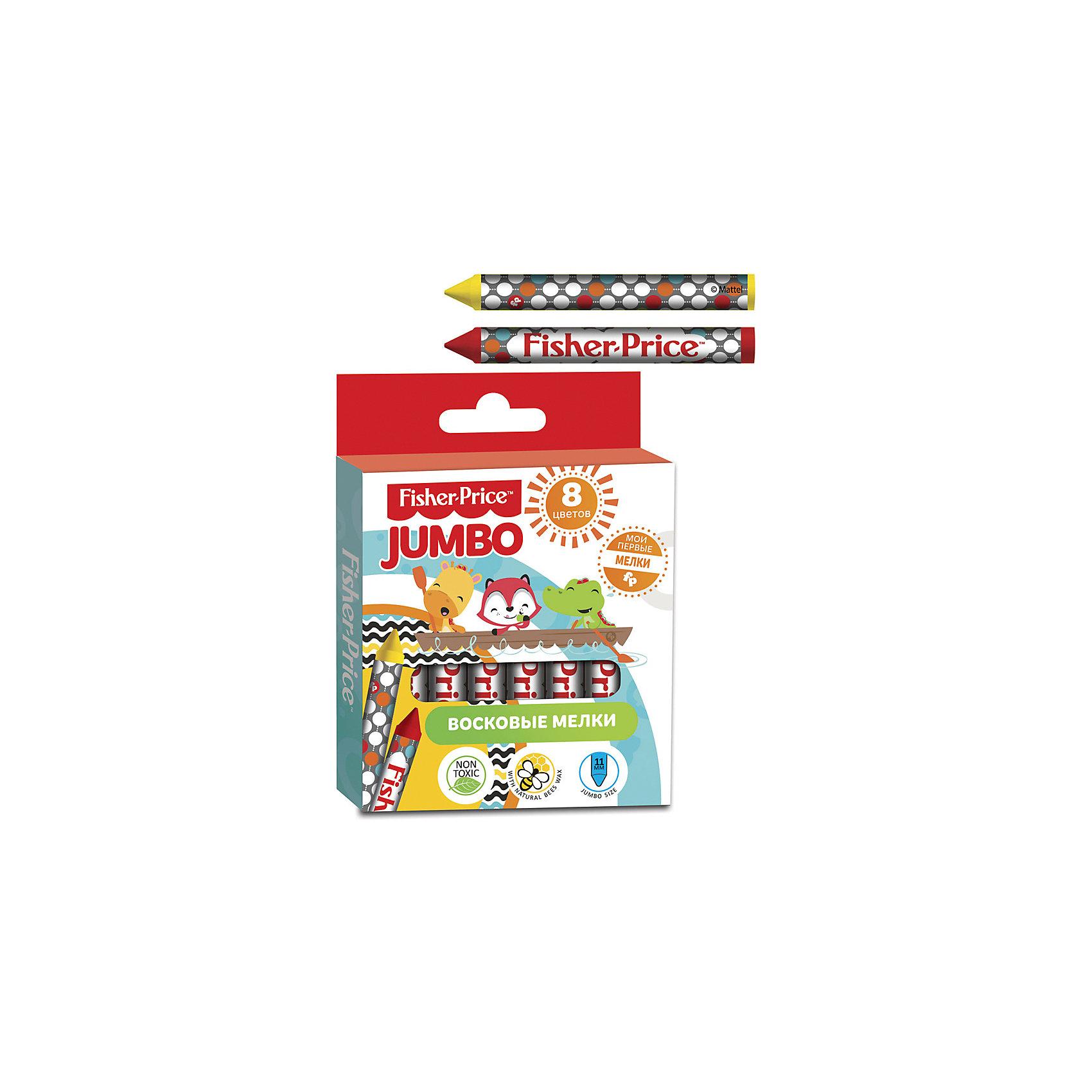 Восковые мелки JUMBO 8 цветов, Fisher PriceМасляные и восковые мелки<br>Характеристики восковых мелков JUMBO 8 цветов, Fisher Price:<br><br>• тип: мелки<br>• состав: воск 100%<br>• тип мелка: восковые<br>• вид упаковки: коробка<br>• размер упаковки: 10х9.2х1.2 см<br>• количество: в упаковке: 8 шт.<br>• страна бренда: США<br>• страна производитель: Китай<br><br>Восковые мелки JUMBO 8 цветов, Fisher Price можно купить в нашем интернет-магазине.<br><br>Ширина мм: 125<br>Глубина мм: 120<br>Высота мм: 92<br>Вес г: 97<br>Возраст от месяцев: 1<br>Возраст до месяцев: 48<br>Пол: Унисекс<br>Возраст: Детский<br>SKU: 5475457