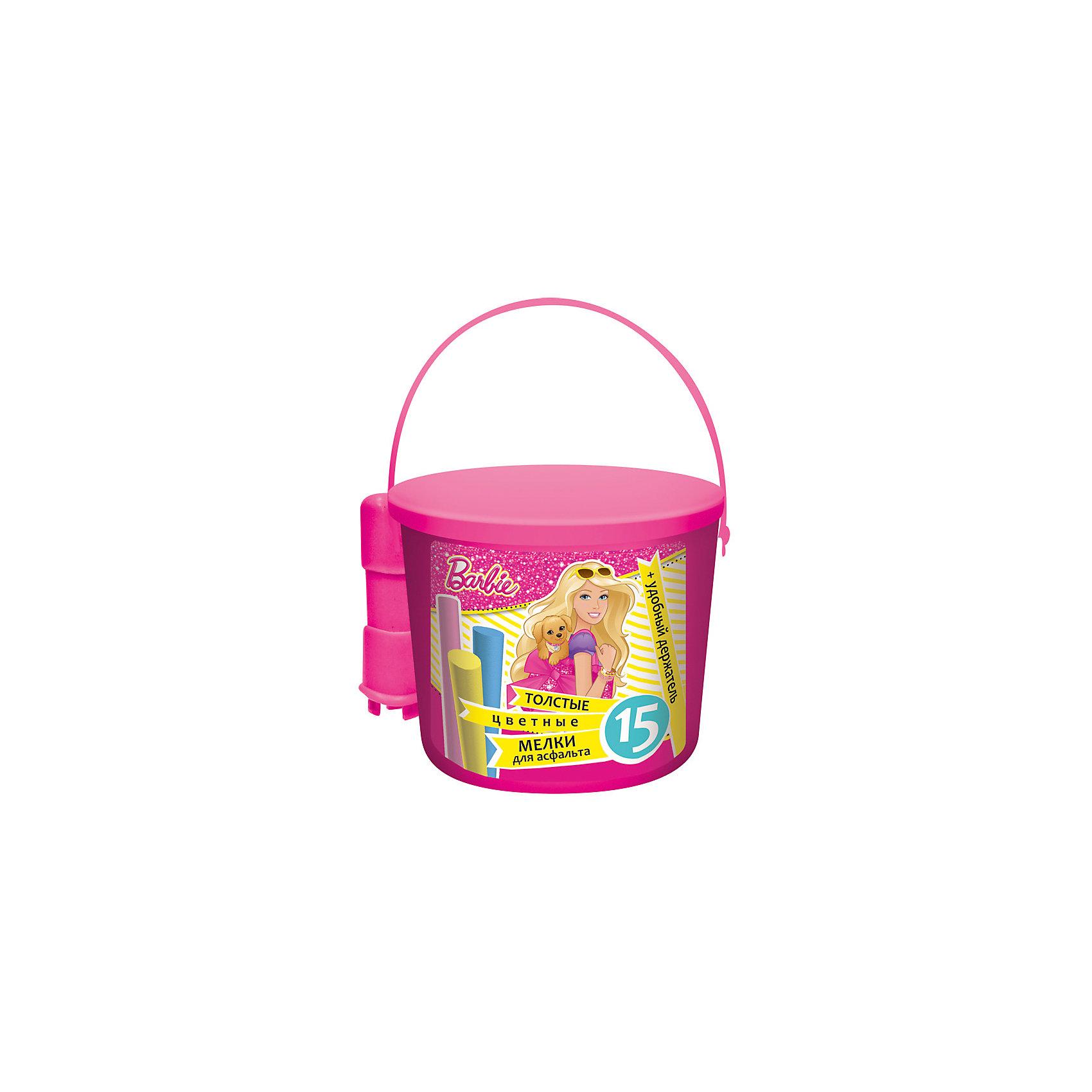 Мелки для асфальта с держателем, BarbieМелки для асфальта<br>Характеристики мелков для асфальта с держателем, Barbie:<br><br>• тип: мелки асфальтовые<br>• размеры упаковки: 11.5х12.5х15 см<br>• материал корпуса: пластик<br>• количество в упаковке: 15 шт.<br>• страна бренда: США<br>• страна производитель: Китай<br><br>Мелки для асфальта с держателем Barbie предназначены для рисования на асфальте. Благодаря крупному размеру и форме, мелки удобно держать в руке. Рисование разноцветными мелками способствует развитию творческих способностей малыша, воображения и мелкой моторики рук.<br><br>Мелки для асфальта с держателем, Barbie можно купить в нашем интернет-магазине.<br><br>Ширина мм: 150<br>Глубина мм: 1150<br>Высота мм: 125<br>Вес г: 505<br>Возраст от месяцев: 48<br>Возраст до месяцев: 96<br>Пол: Женский<br>Возраст: Детский<br>SKU: 5475509
