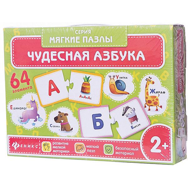 Чудесная азбука: развивающая игра-пазлАзбуки<br>Развивающая игра-пазл «Чудесная азбука» поможет вам превратить изучение букв в увлекательную игру. Играйте и учитесь одновременно!<br>«Чудесная азбука» представляет собой набор из 32 пар карточек, которые соединяются между собой как пазлы: на одной карточке изображена буква, а на второй - предмет или животное, название которого начинается на эту букву.<br>Проговаривайте вслух буквы и слова, когда складываете пазлы, чтобы ребенок запоминал их и на слух, и зрительно. Части пазла с картинками подписаны, поэтому по ним можно учиться читать.<br>Развивающая игра-пазл «Чудесная азбука» способствует развитию логического мышления, памяти и внимания. Для развития логики необходимо ежедневное повторение пройденного материала, поэтому мы рекомендуем заниматься с этим набором регулярно.<br>Также набор можно использовать как веселую игру. Карточки раскладываются на столе картинками вниз. Игроки по очереди переворачивают по две карточки таким образом, чтобы все могли видеть изображенные на них картинки. Если игрок находит парные карточки, то забирает пару себе. Он может продолжать игру до тех пор, пока находит совпадения. Если картинки на карточках не подходят друг другу, то игрок кладет карточки обратно картинками вниз и передает ход следующему участнику. Выигрывает игрок, который к концу раунда наберет большее количество парных карточек.<br>Ширина мм: 320; Глубина мм: 230; Высота мм: 60; Вес г: 440; Возраст от месяцев: 48; Возраст до месяцев: 72; Пол: Унисекс; Возраст: Детский; SKU: 5480323;