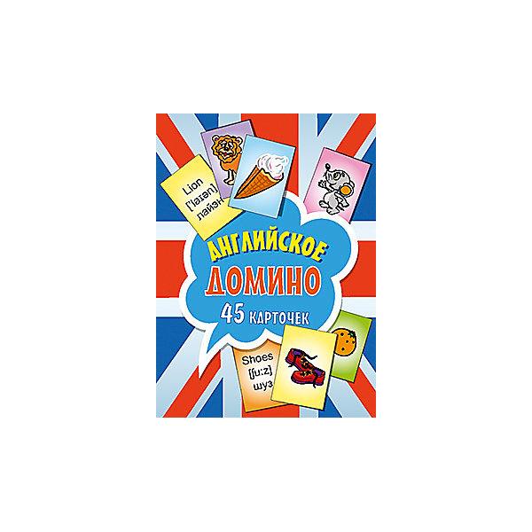 45 карточек Игра английское доминоИностранный язык<br>Характеристики 45 карточек Игра английское домино: <br><br>• год выпуска: 2015<br>• размер: 9х6х1.5 см<br>• издательство: Питер<br>• серия: Вы и Ваш ребенок<br>• тип издания: отдельное издание<br>• вес в упаковке, 65 г<br>• масса: 58 г.<br><br>Как ребенку легко и весело выучить английский язык? Конечно, в игре! Играя в Английское домино, ребенок быстро запомнит и научится произносить основные слова английского языка. Карточки не только способствуют визуальному запоминанию предметов, но и развивают диалоговую речь и коммуникационные навыки. Как ребенку легко и весело выучить английский язык? Конечно, в игре! <br><br>Играя в Английское домино, ребенок быстро запомнит и научится произносить основные слова английского языка. Карточки не только способствуют визуальному запоминанию предметов, но и развивают диалоговую речь и коммуникационные навыки.<br>Английское домино - не просто игра-тренажер, с помощью которой ребенок-дошкольник быстро выучит необходимый минимум английских слов, позволяющий легко общаться со сверстниками-иностранцами. <br><br>Это увлекательное занятие для всей семьи, желающей интересно провести время дома, на даче или в гостях. Ведь родители тоже иногда забывают, как по-английски вилка или стул. Восстановить свои знания, отлично провести время с ребенком, да еще и привить ему любовь к английскому языку - все это позволяет сделать домино, разработанное специально для детей от 4 лет.<br><br>45 карточек Игра английское домино издательства Питер можно купить в нашем интернет-магазине.<br><br>Ширина мм: 290<br>Глубина мм: 215<br>Высота мм: 0<br>Вес г: 56<br>Возраст от месяцев: -2147483648<br>Возраст до месяцев: 2147483647<br>Пол: Унисекс<br>Возраст: Детский<br>SKU: 5480491
